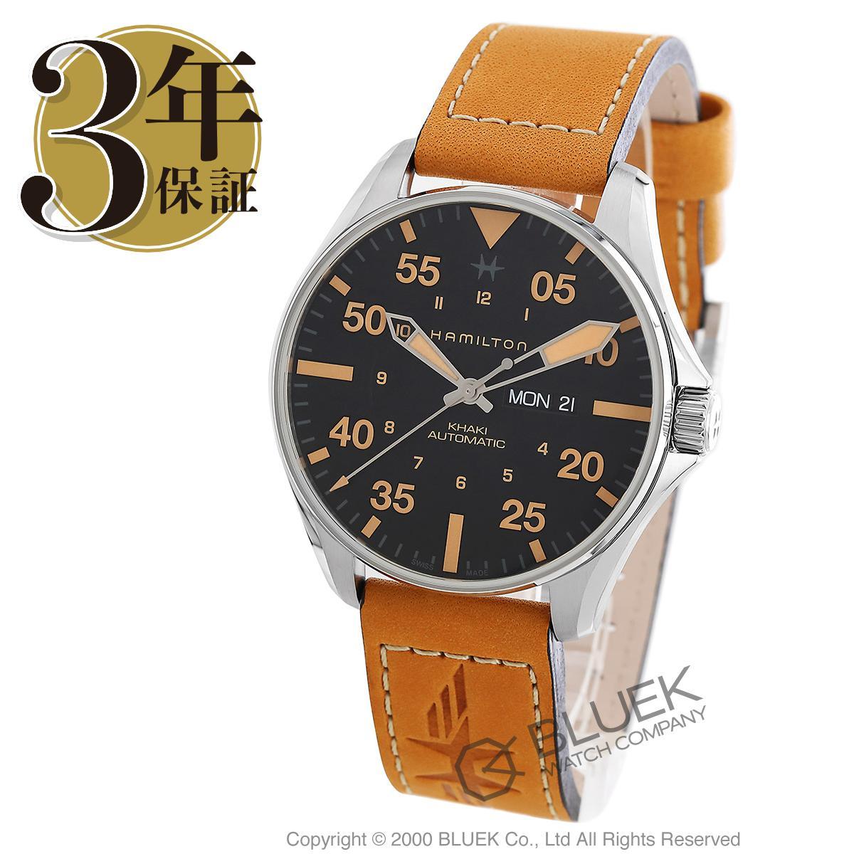 ハミルトン カーキ アビエーション パイロット オート 腕時計 メンズ HAMILTON H64725531_3