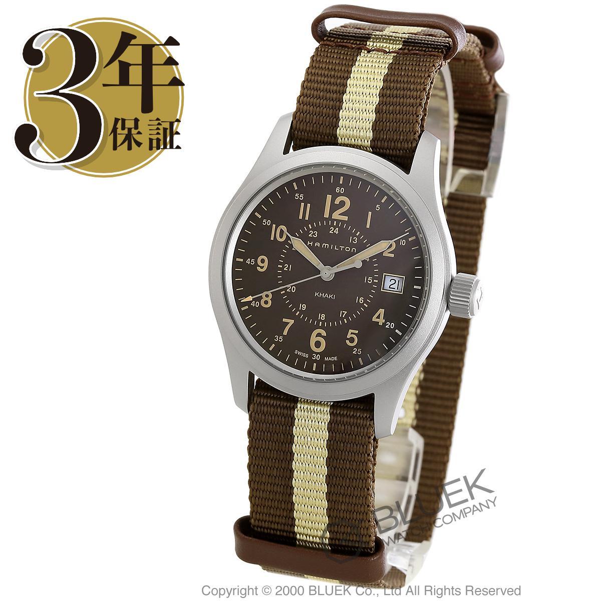 ハミルトン カーキ フィールド 腕時計 メンズ HAMILTON H68201093_3