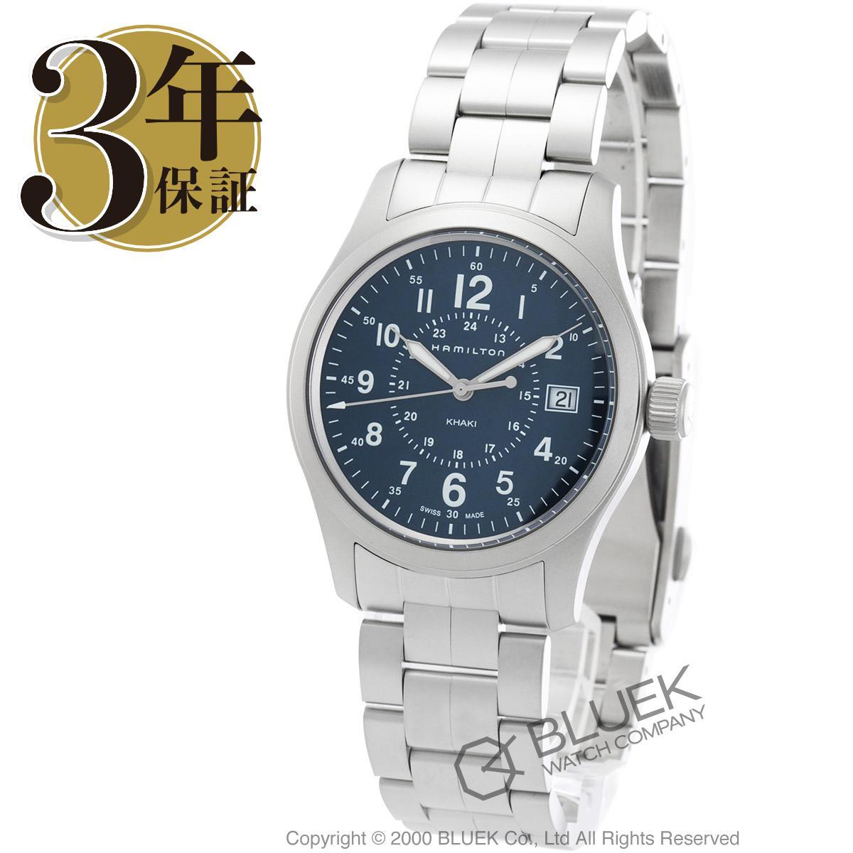 ハミルトン カーキ フィールド 腕時計 メンズ HAMILTON H68201143_3