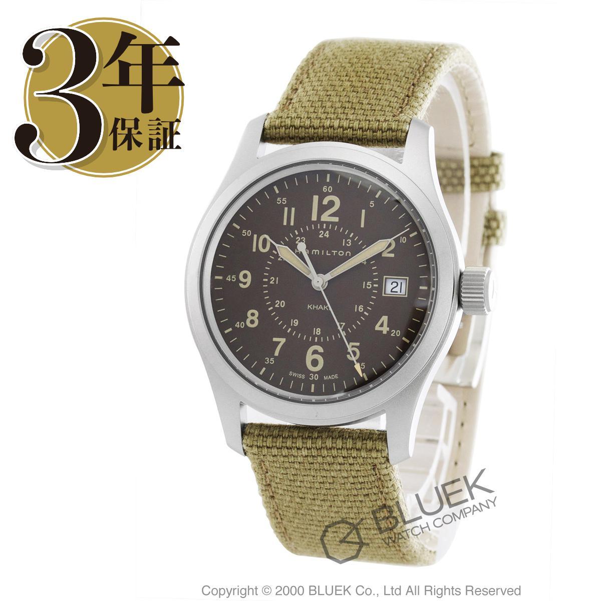 ハミルトン カーキ フィールド キャンパスレザー 腕時計 メンズ HAMILTON H68201993_3