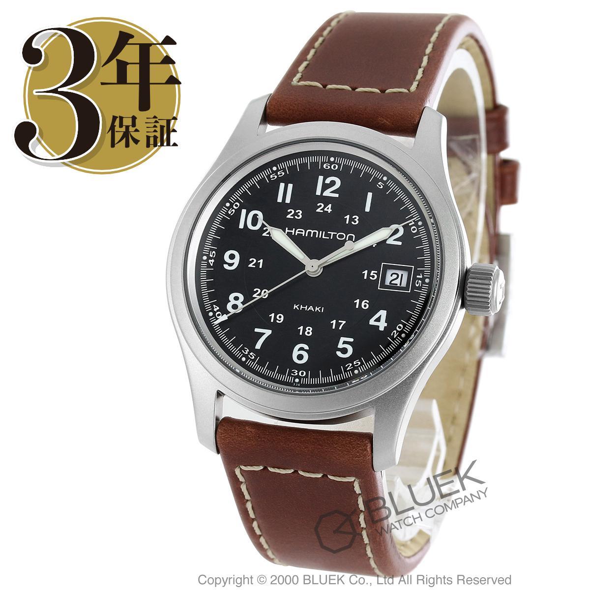 ハミルトン カーキ フィールド 腕時計 メンズ HAMILTON H68411533_3
