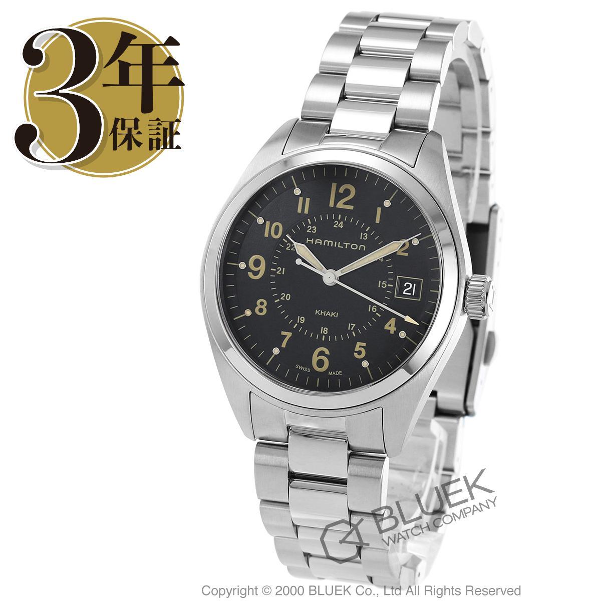 【1,000円OFFクーポン対象】ハミルトン カーキ フィールド 腕時計 メンズ HAMILTON H68551133_8