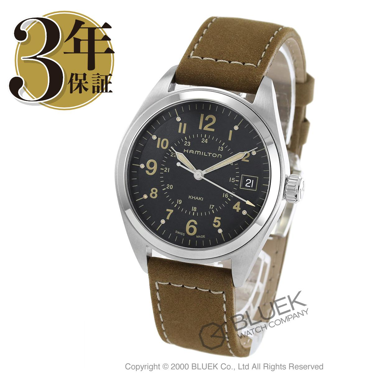 【1,000円OFFクーポン対象】ハミルトン カーキ フィールド 腕時計 メンズ HAMILTON H68551833_8