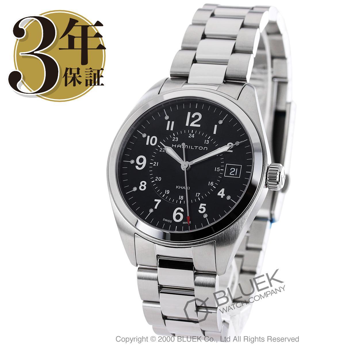 ハミルトン カーキ フィールド 腕時計 メンズ HAMILTON H68551933_8 バーゲン 成人祝い ギフト プレゼント