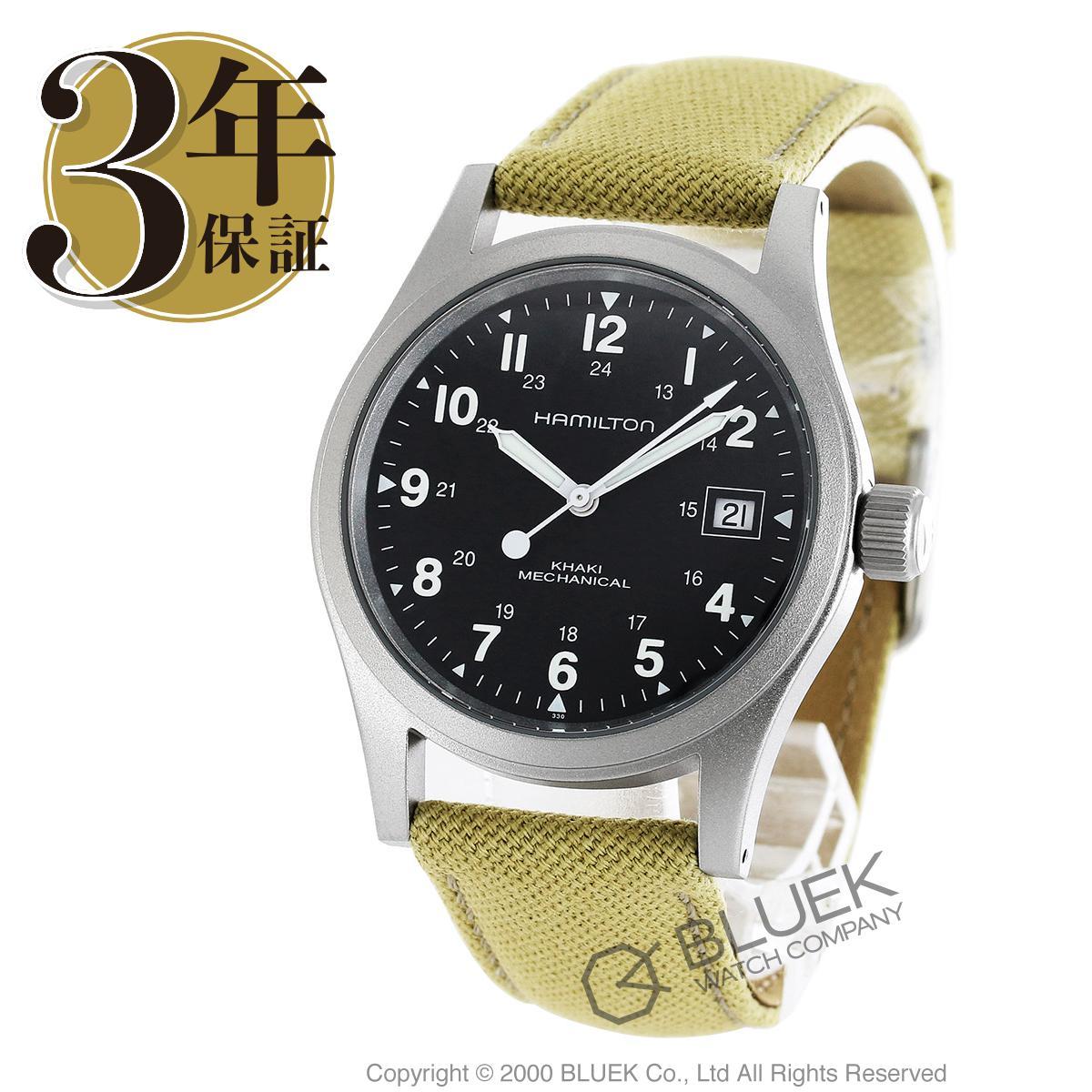 ハミルトン カーキ フィールド オフィサー キャンパスレザー 腕時計 メンズ HAMILTON H69419933_8 バーゲン 成人祝い ギフト プレゼント