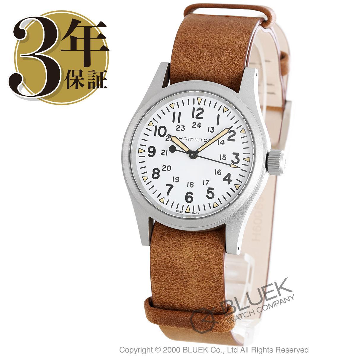 ハミルトン カーキ フィールド メカニカル 腕時計 メンズ HAMILTON H69439511_3