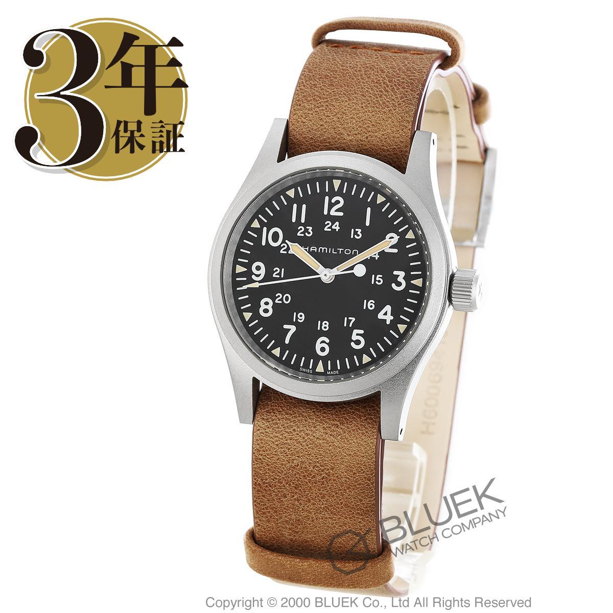 ハミルトン カーキ フィールド メカニカル 腕時計 メンズ HAMILTON H69439531_3