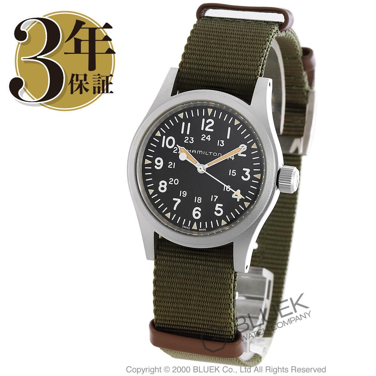 ハミルトン カーキフィールド メカニカル 腕時計 メンズ HAMILTON H69439931_3