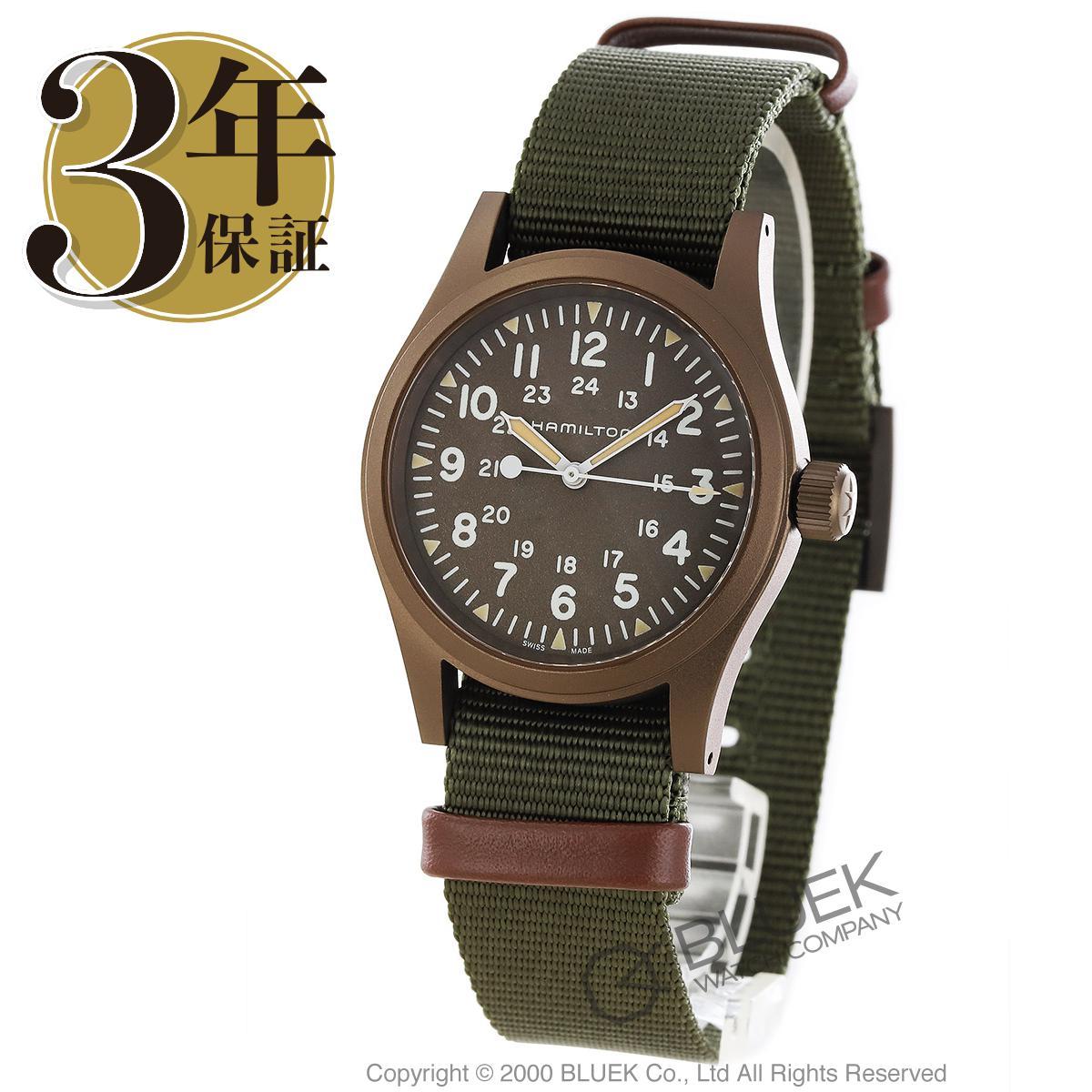 ハミルトン カーキフィールド メカニカル 腕時計 メンズ HAMILTON H69449961_3