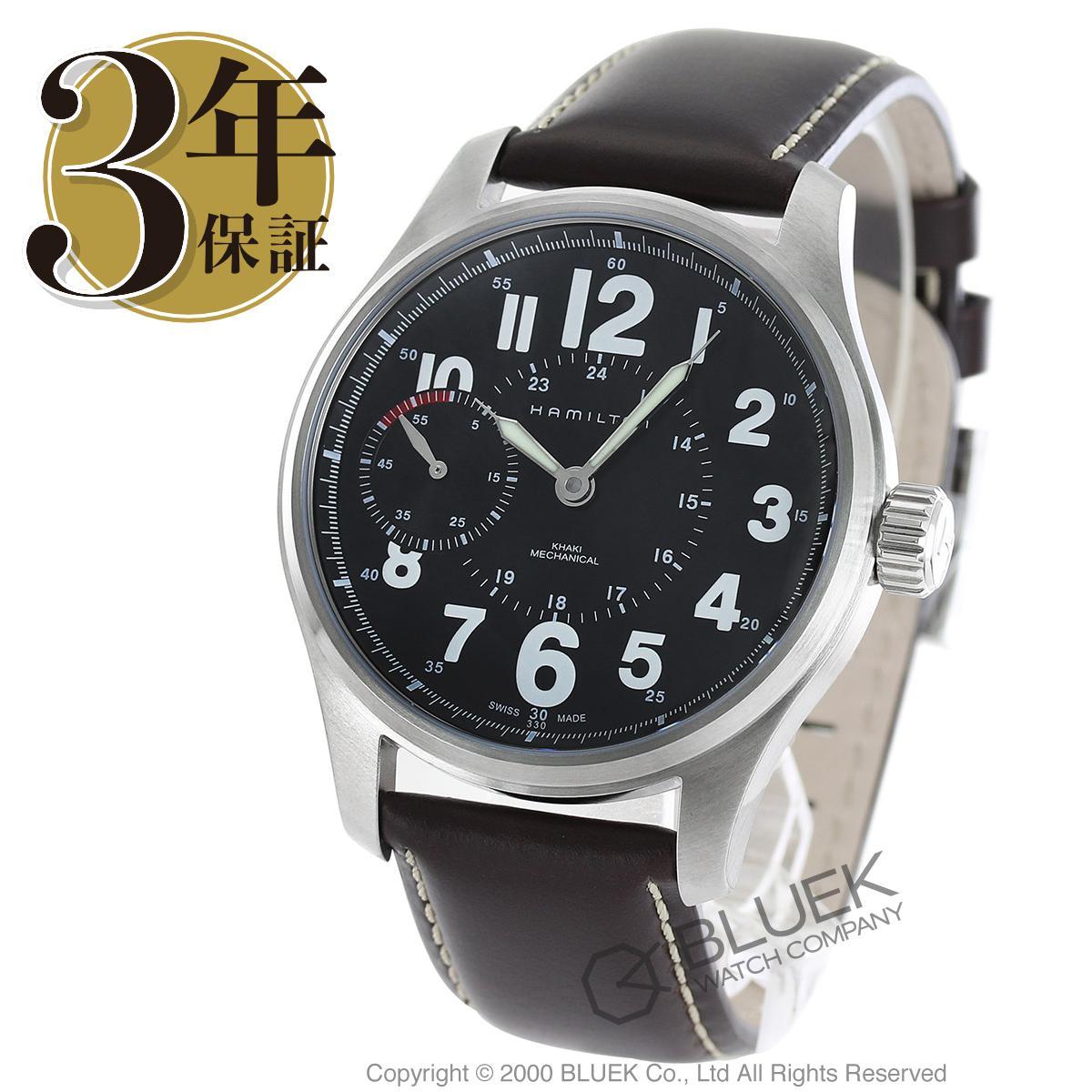 ハミルトン カーキ オフィサーメカ 腕時計 メンズ HAMILTON H69619533_8