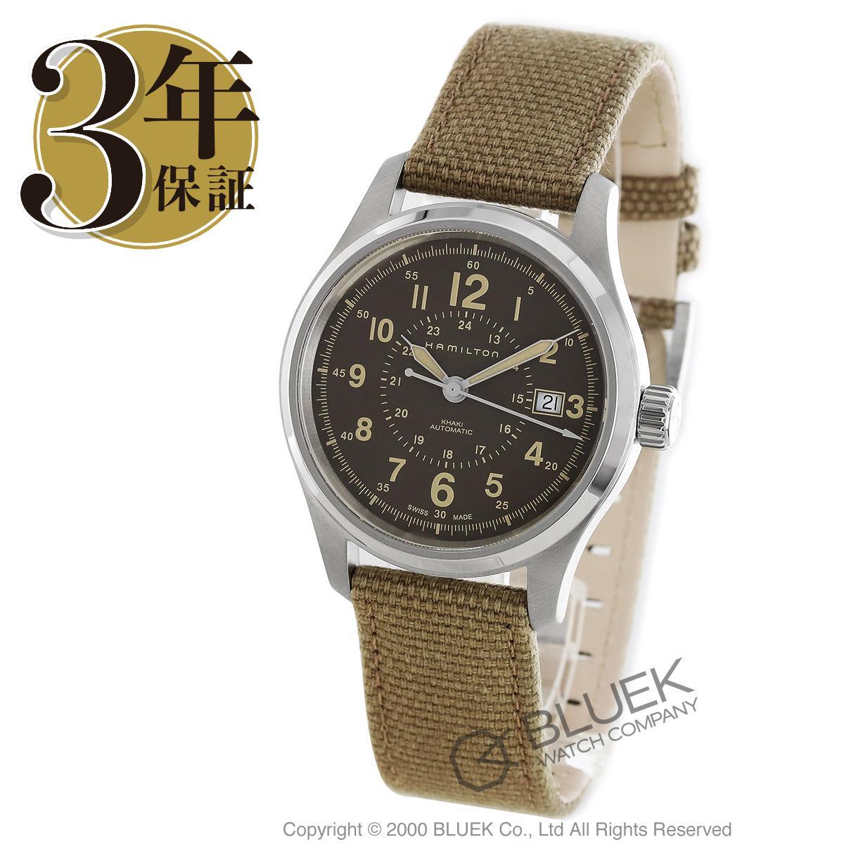 ハミルトン カーキ フィールド キャンパスレザー 腕時計 メンズ HAMILTON H70305993_3