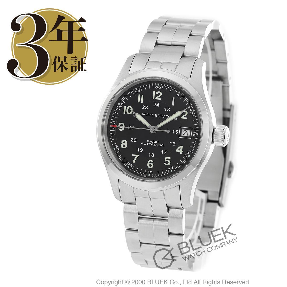 ハミルトン カーキ フィールド オート 腕時計 メンズ HAMILTON H70455133_8 バーゲン 成人祝い ギフト プレゼント