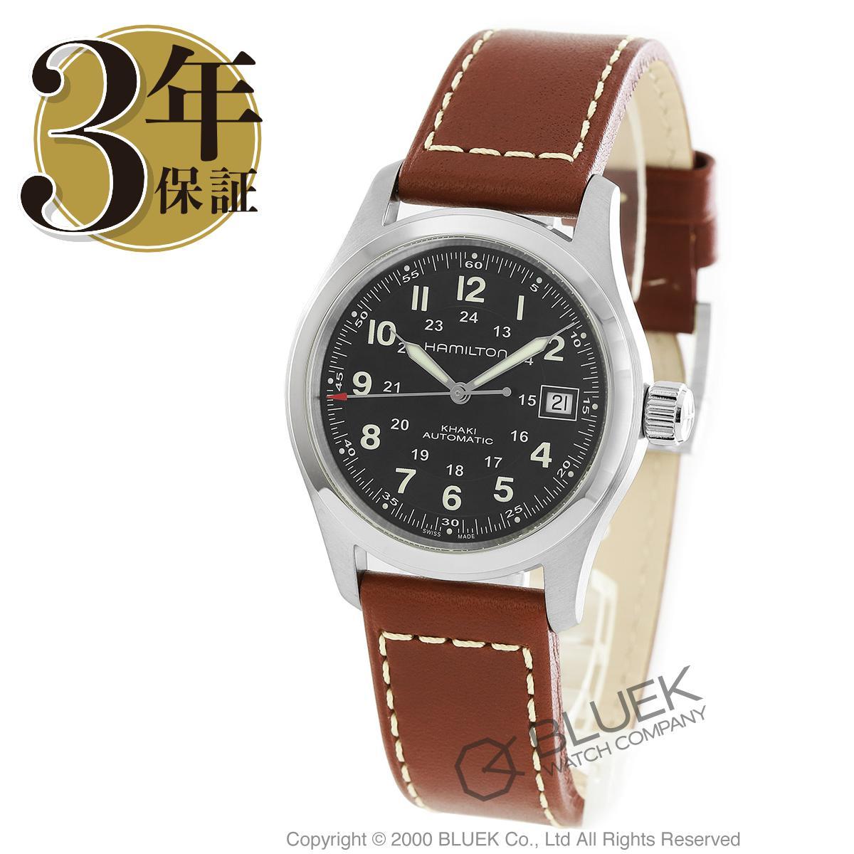ハミルトン カーキ フィールド 腕時計 メンズ HAMILTON H70455533_3