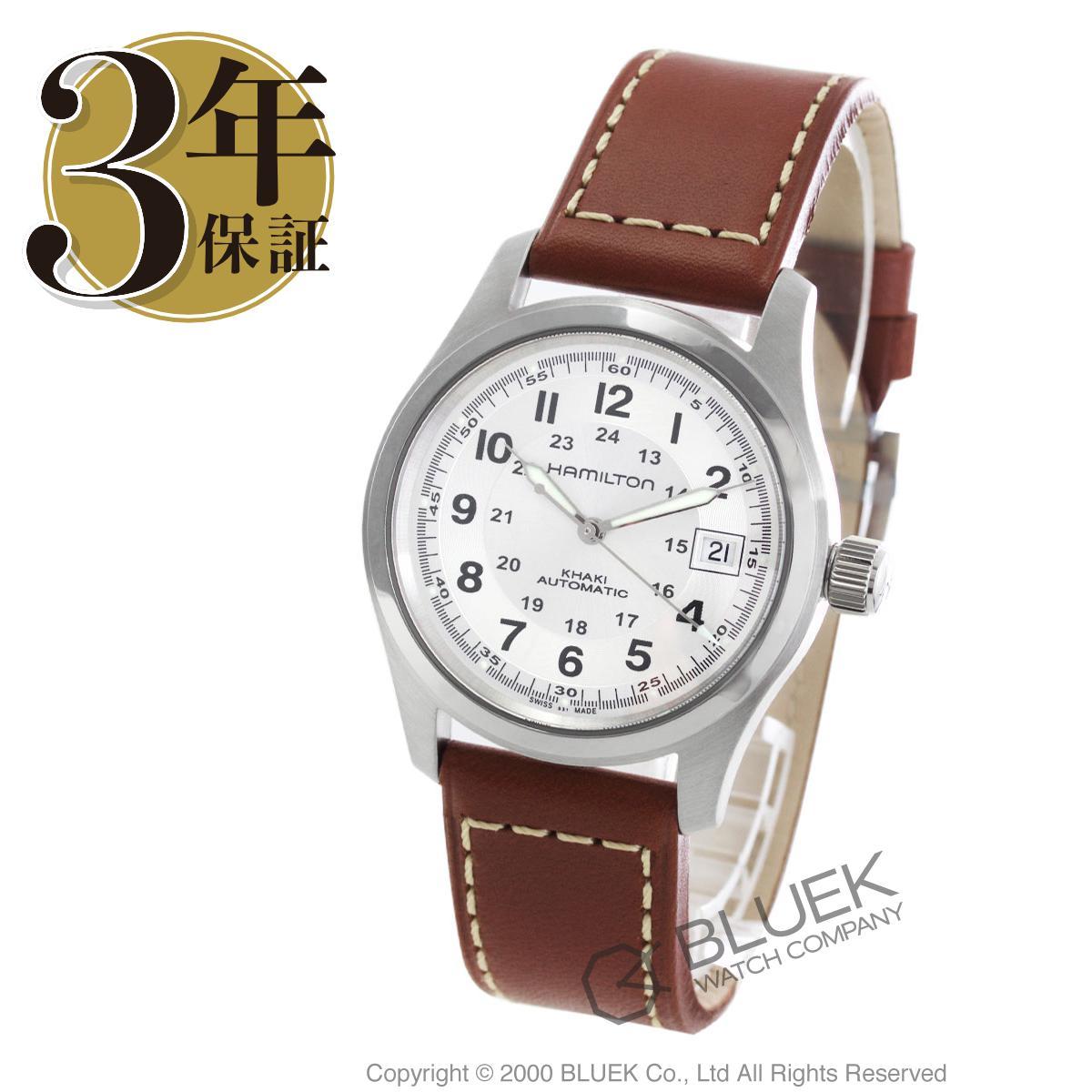 ハミルトン カーキ フィールド オート 腕時計 ユニセックス HAMILTON H70455553_3