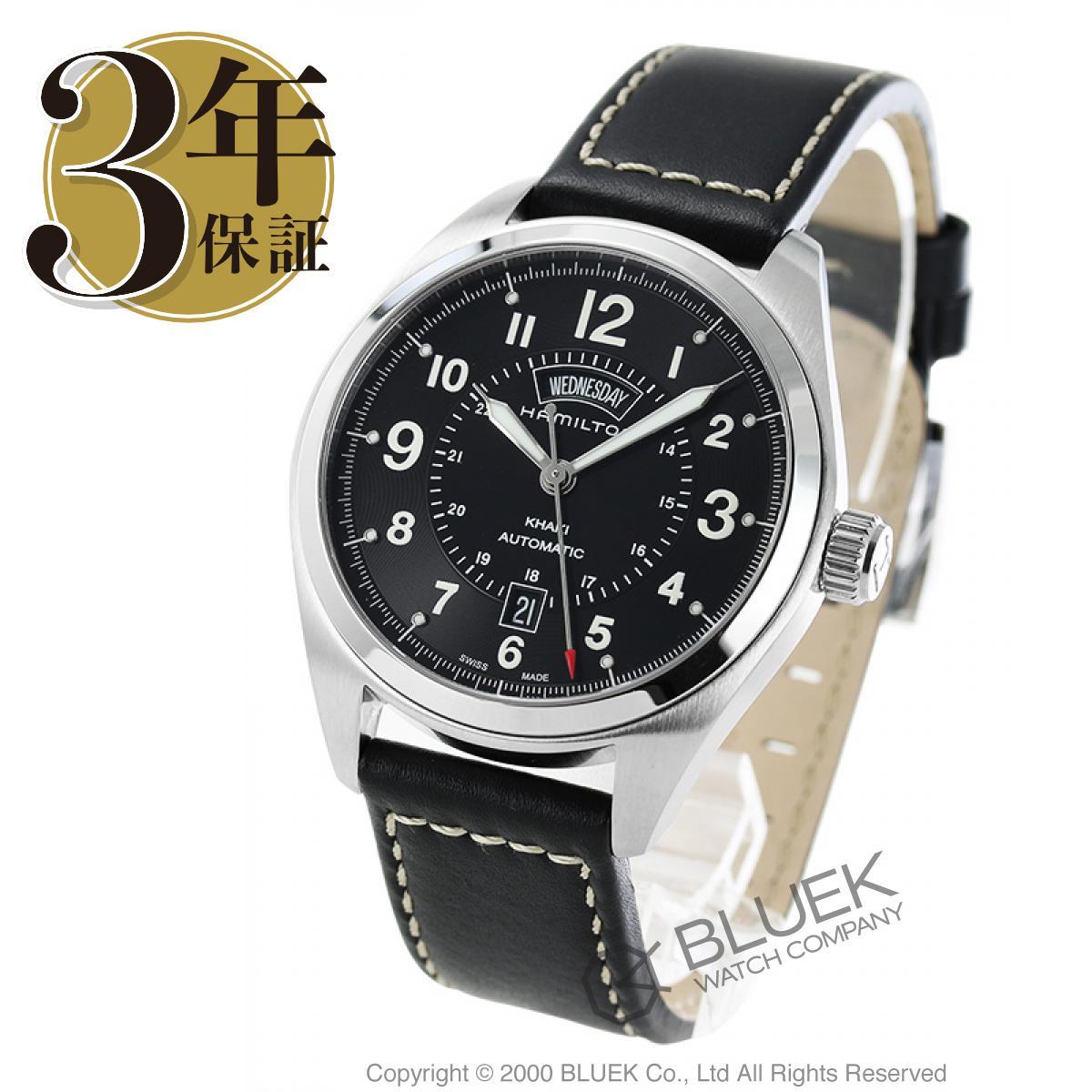 ハミルトン カーキ フィールド 腕時計 メンズ HAMILTON H70505733_8