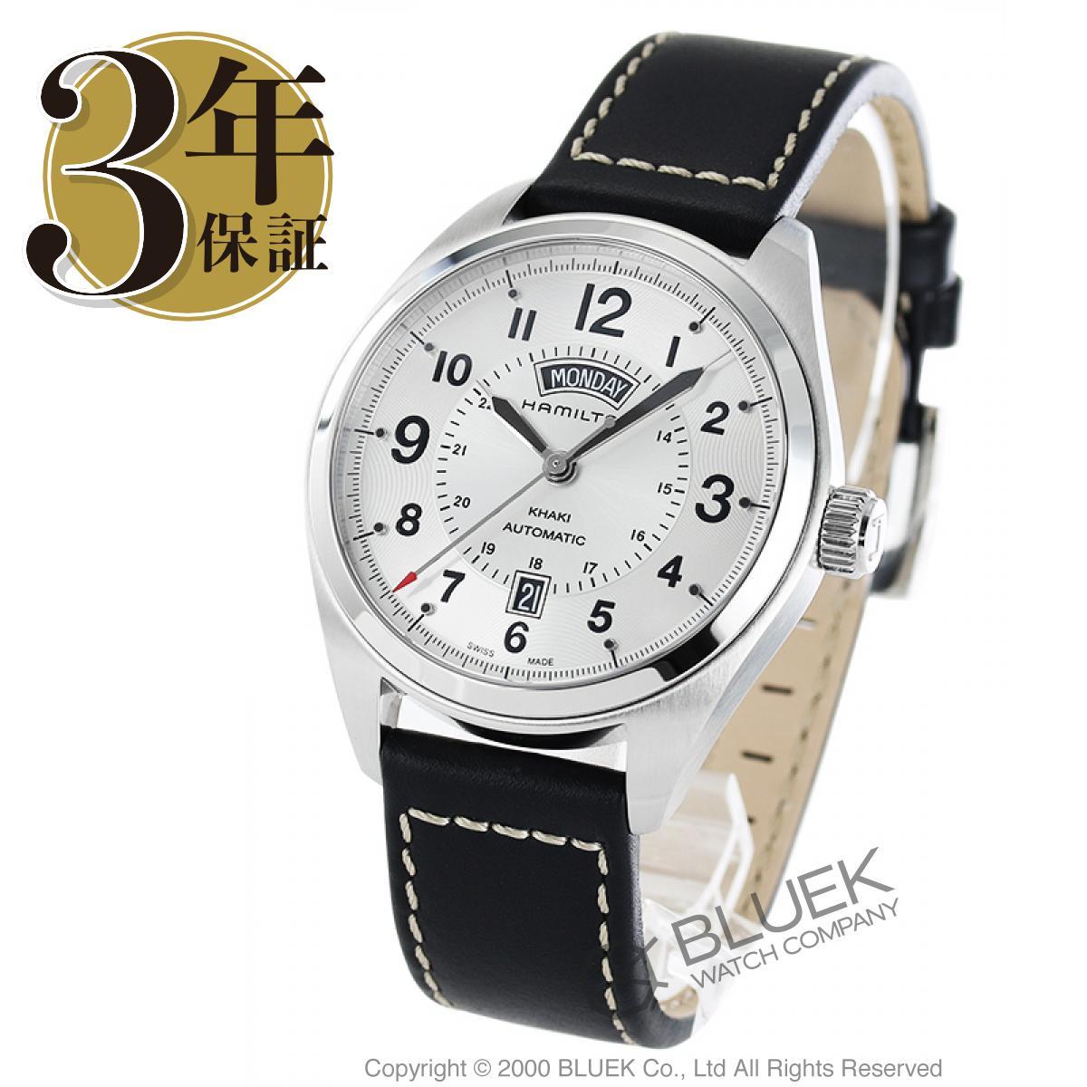ハミルトン カーキ フィールド 腕時計 メンズ HAMILTON H70505753_8