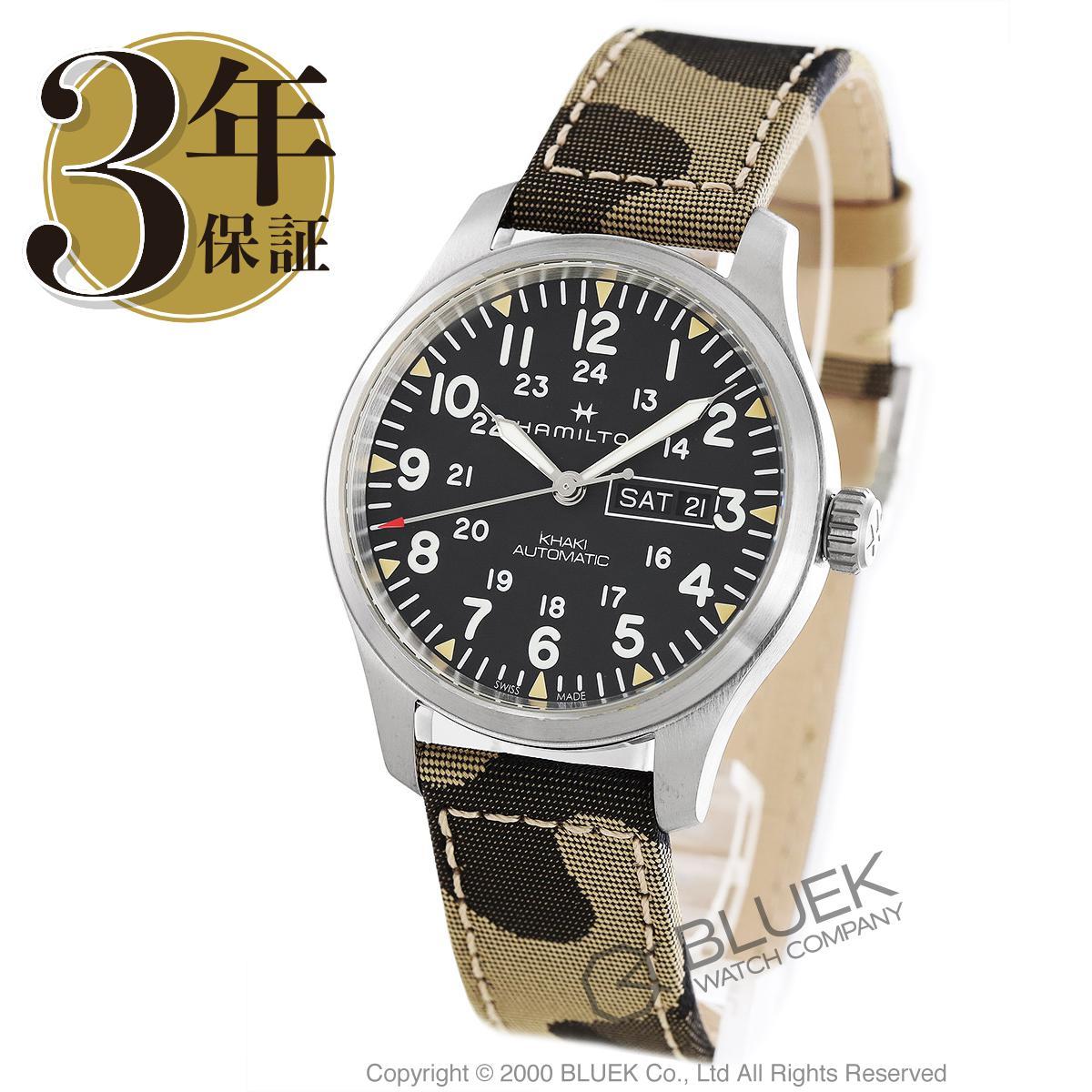 ハミルトン カーキ フィールド デイデイト 腕時計 メンズ HAMILTON H70535031_3