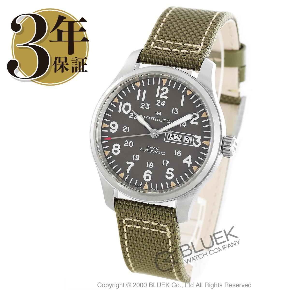 ハミルトン カーキ フィールド デイデイト 腕時計 メンズ HAMILTON H70535081_3