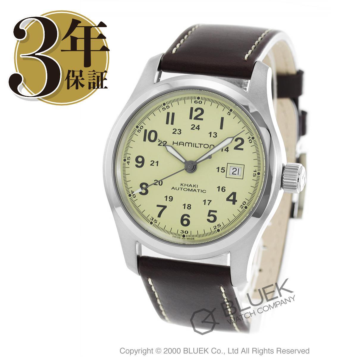 ハミルトン カーキ フィールド 腕時計 メンズ HAMILTON H70555523_8