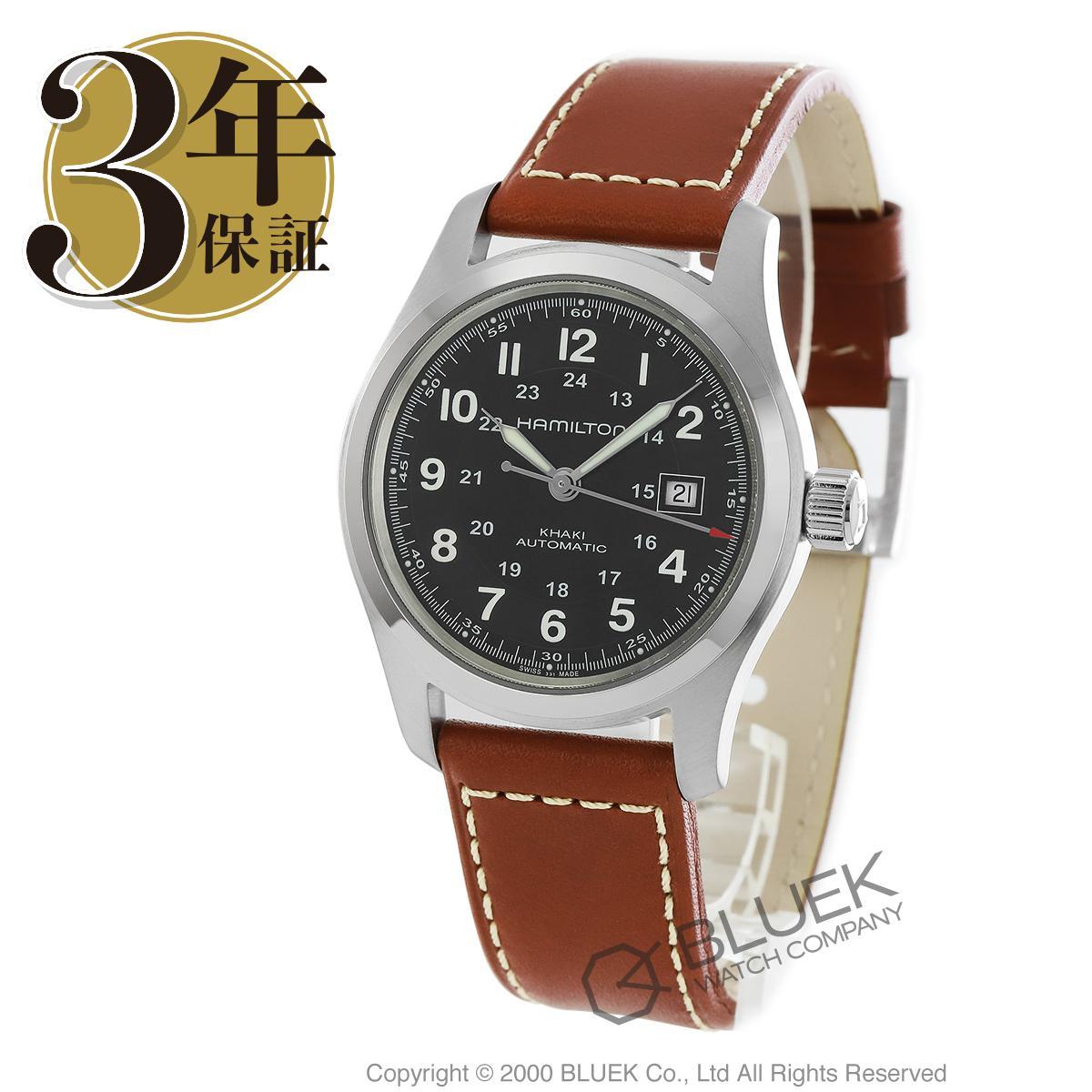 ハミルトン カーキ フィールド 腕時計 メンズ HAMILTON H70555533_8