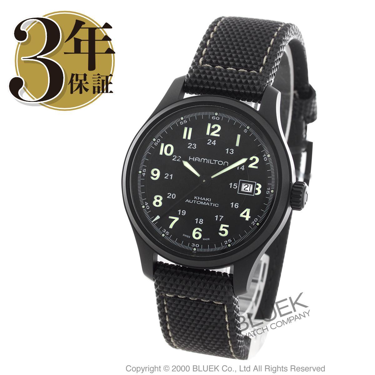 ハミルトン カーキ フィールド チタニウム オート 腕時計 メンズ HAMILTON H70575733_3