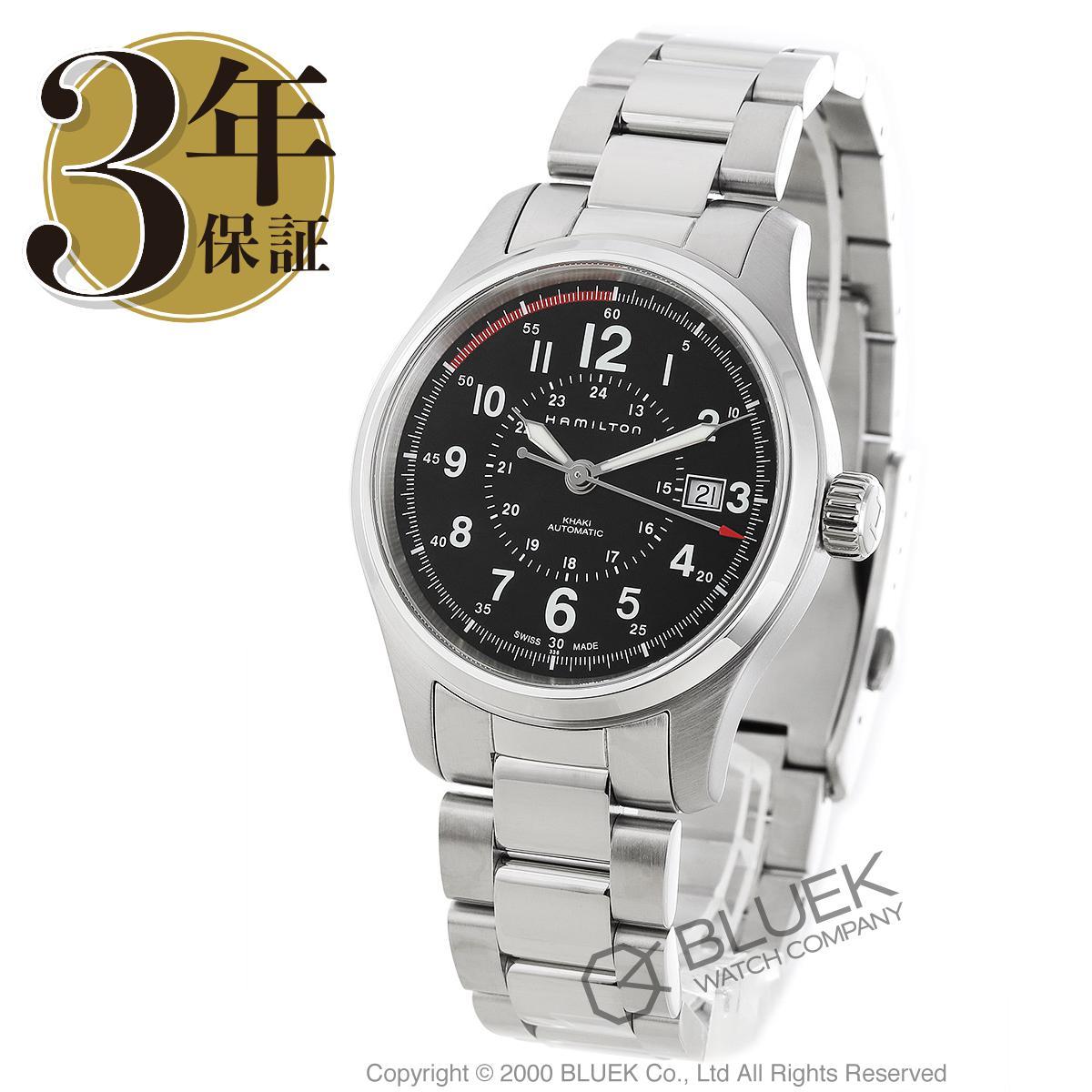 ハミルトン カーキ フィールド 腕時計 メンズ HAMILTON H70595133_8 バーゲン 成人祝い ギフト プレゼント