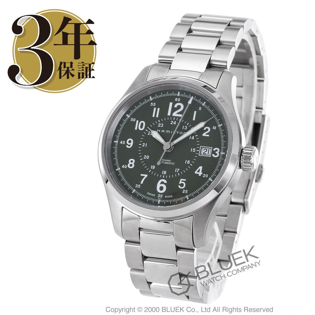 ハミルトン カーキ フィールド 腕時計 メンズ HAMILTON H70595163_3