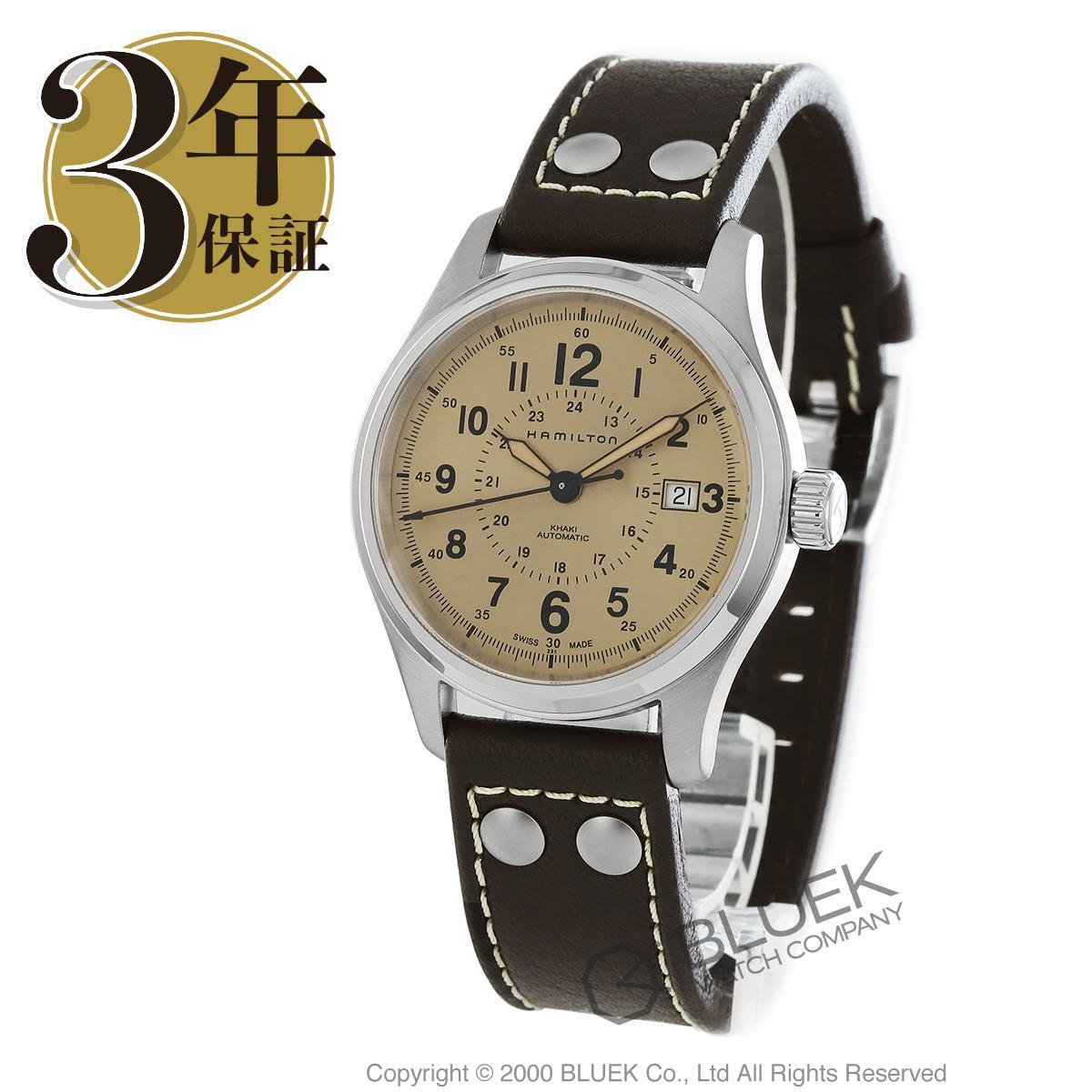 ハミルトン カーキ フィールド 腕時計 メンズ HAMILTON H70595523_3