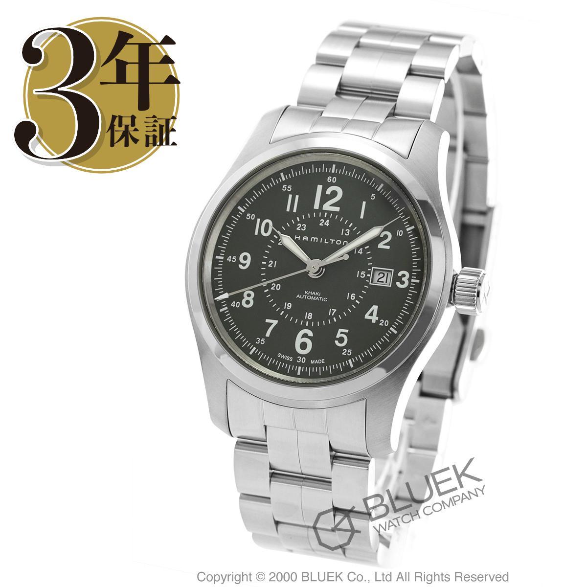ハミルトン カーキ フィールド オート 腕時計 メンズ HAMILTON H70605163_3