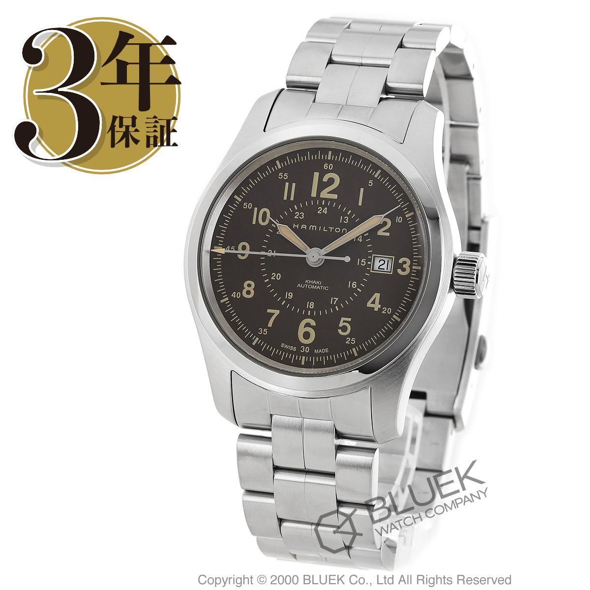 ハミルトン カーキ フィールド 腕時計 メンズ HAMILTON H70605193_3