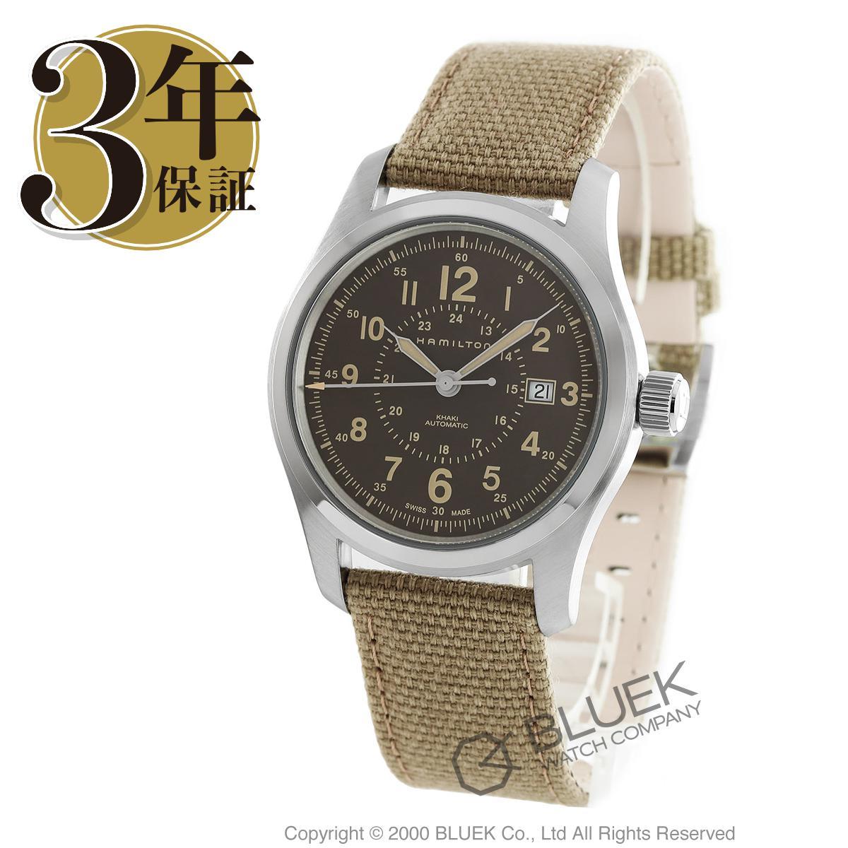 ハミルトン カーキ フィールド キャンパスレザー 腕時計 メンズ HAMILTON H70605993_3