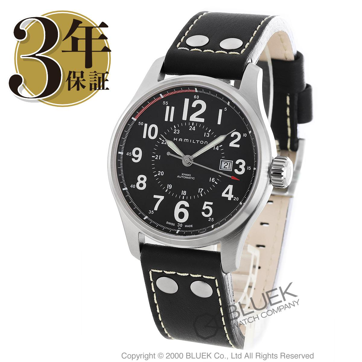 ハミルトン カーキ フィールド オフィサー オート 腕時計 メンズ HAMILTON H70615733_3