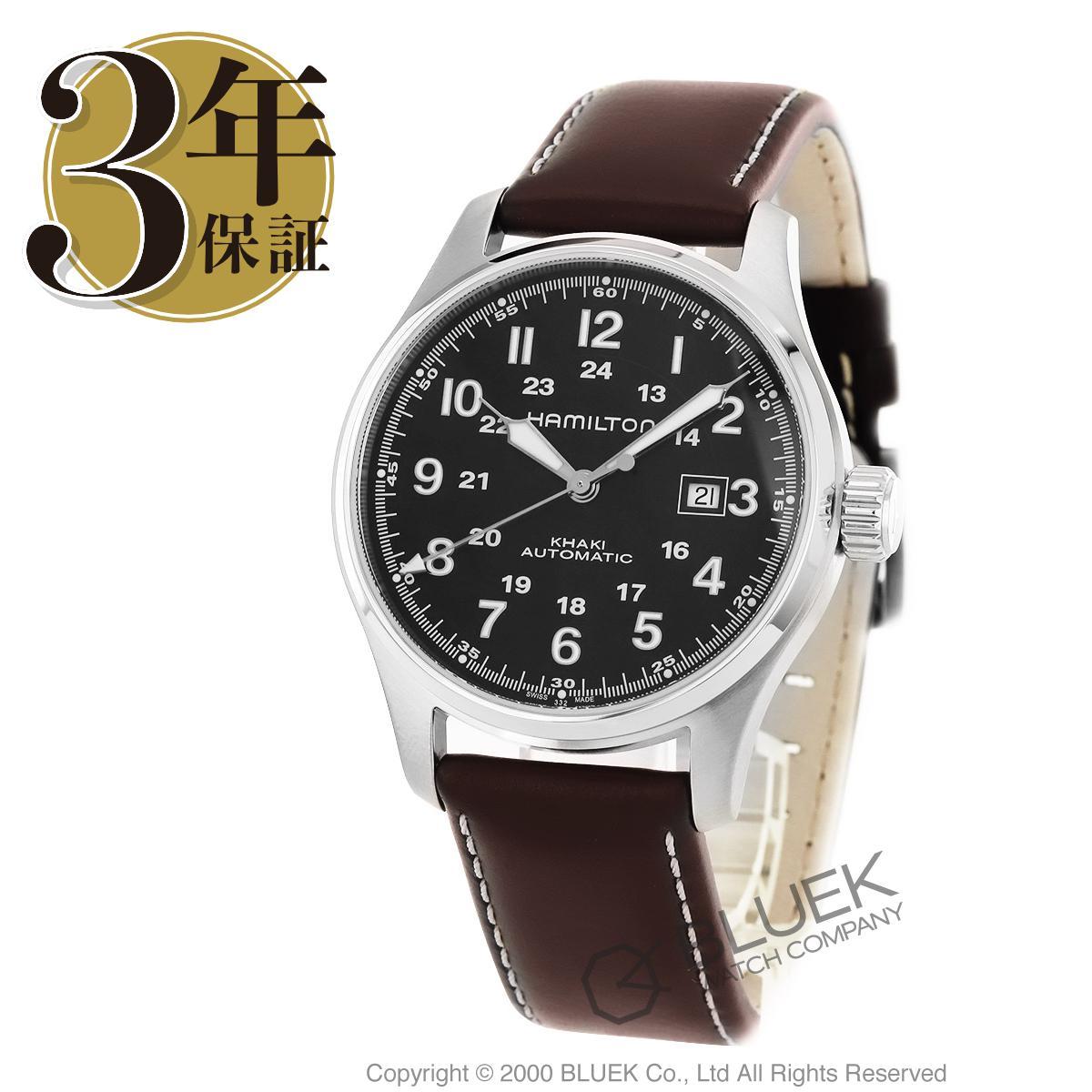 ハミルトン カーキ フィールド 腕時計 メンズ HAMILTON H70625533_3