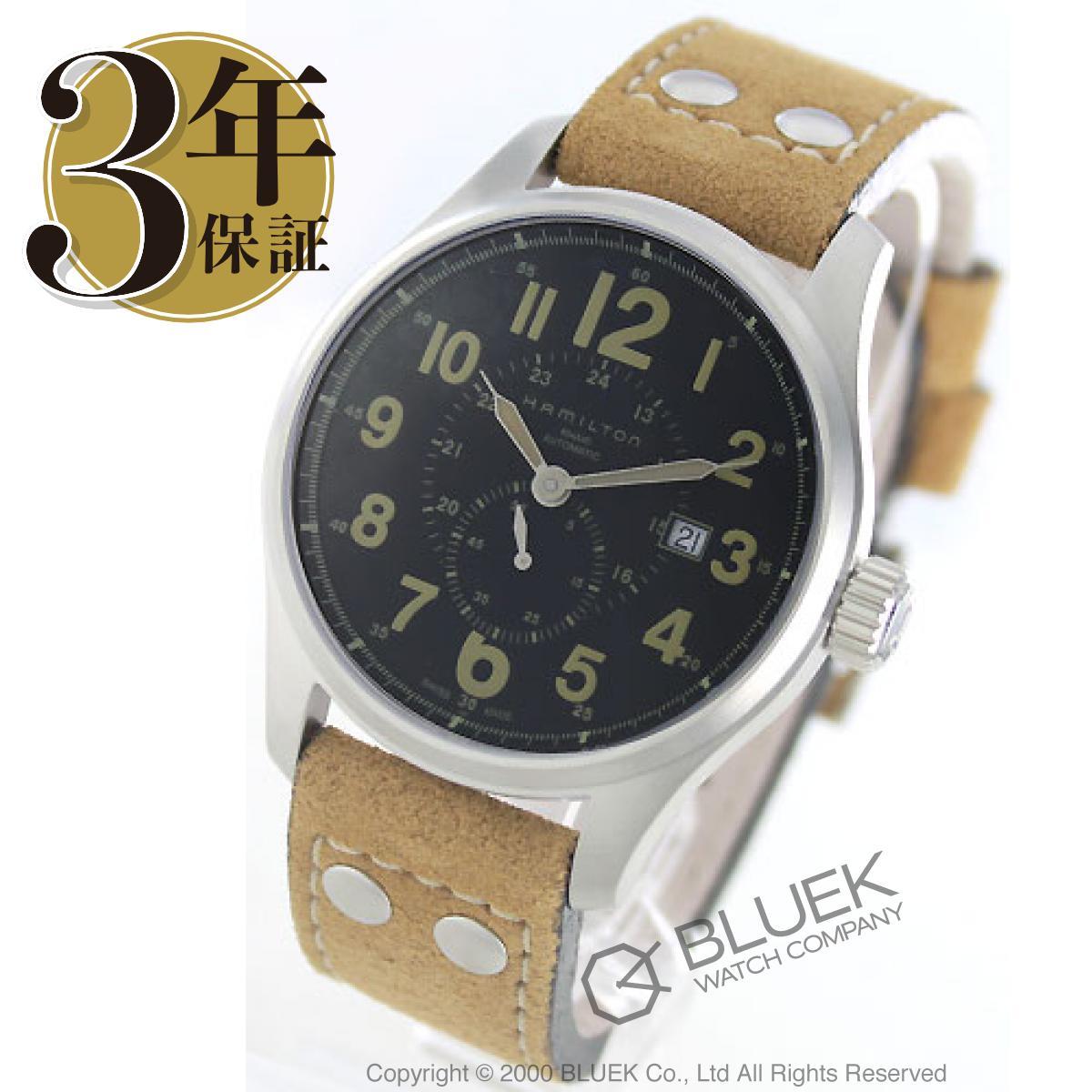 ハミルトン カーキ オフィサー 腕時計 メンズ HAMILTON H70655733_3