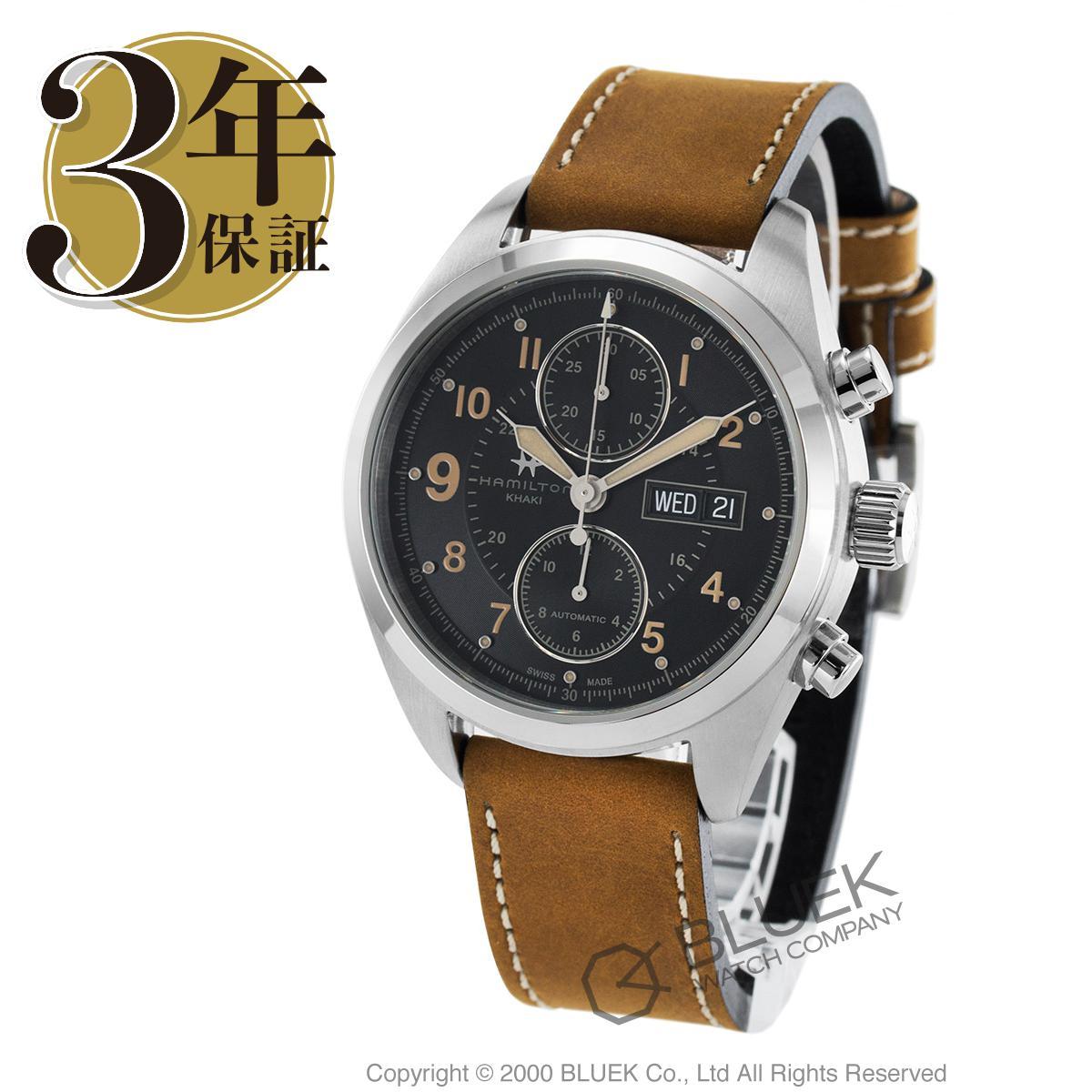 【最大3万円割引クーポン 11/01~】ハミルトン カーキ フィールド クロノグラフ 腕時計 メンズ HAMILTON H71616535_8