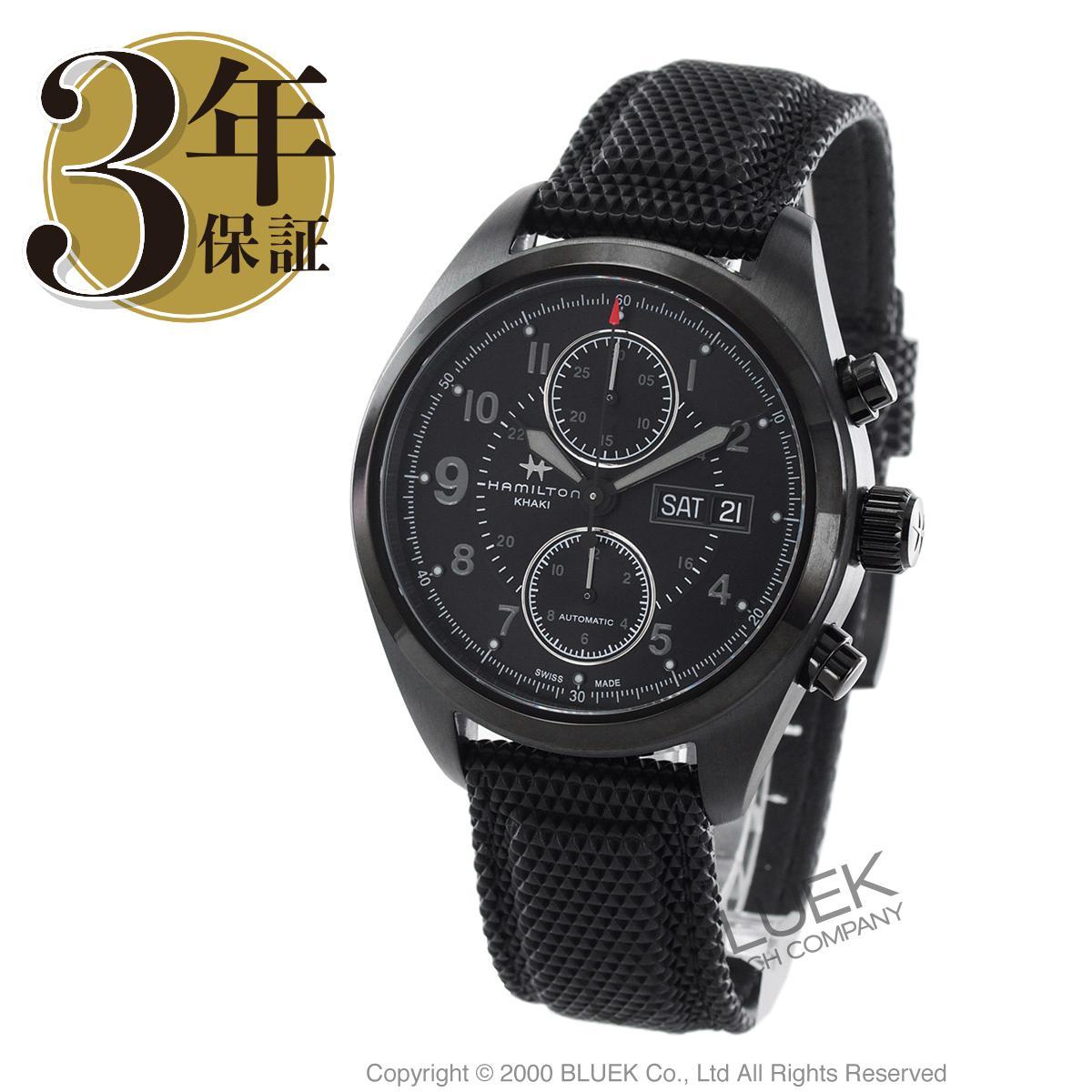 ハミルトン カーキ フィールド クロノグラフ 腕時計 メンズ HAMILTON H71626735_8