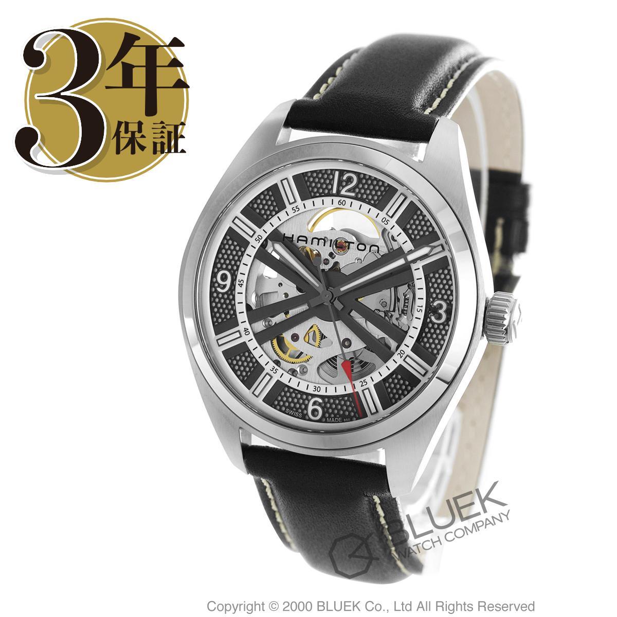 ハミルトン カーキ フィールド スケルトン 腕時計 メンズ HAMILTON H72515585_3