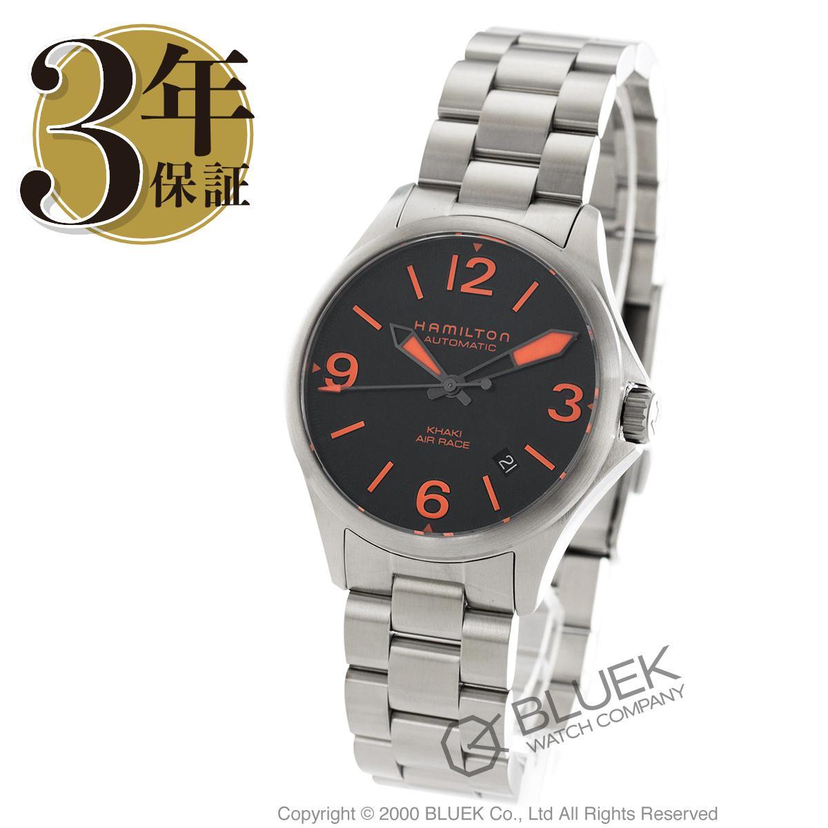ハミルトン カーキ アビエーション パイロット レッドブルエアレース 腕時計 メンズ HAMILTON H76235131_3