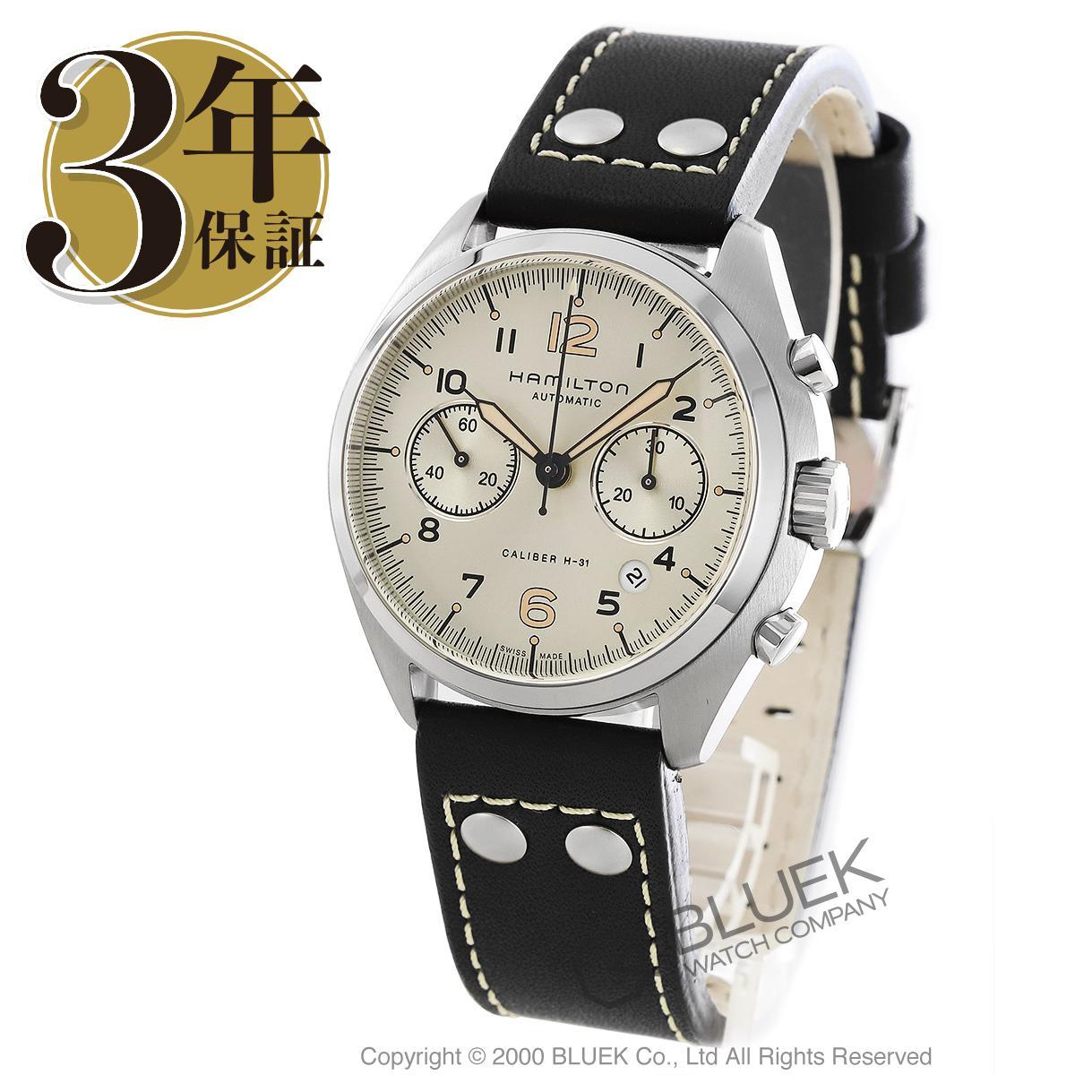 ハミルトン カーキ アビエーション パイロット パイオニア クロノグラフ 腕時計 メンズ HAMILTON H76416755_3