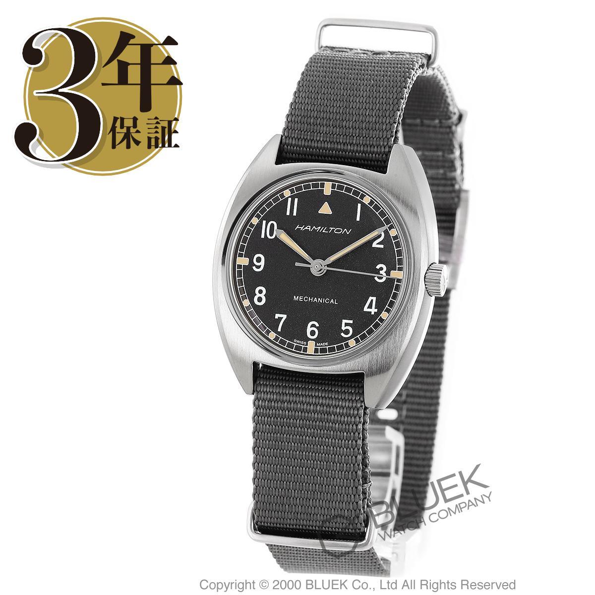ハミルトン カーキ アビエーション パイロット パイオニア メカニカル 腕時計 ユニセックス HAMILTON H76419931_8