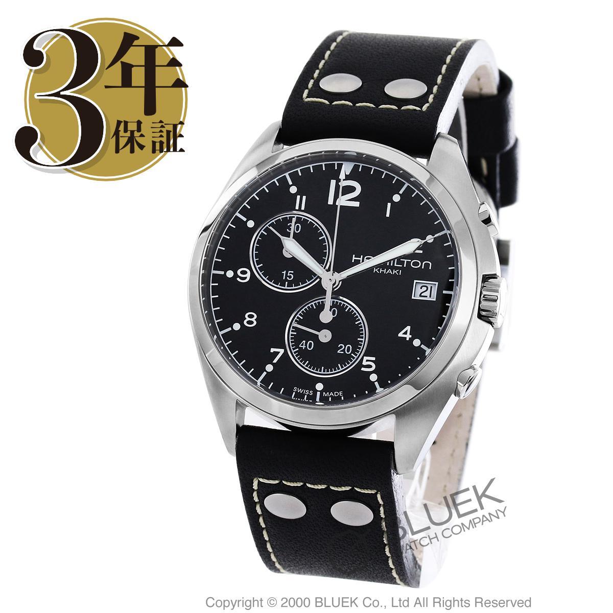 【1,000円OFFクーポン対象】ハミルトン カーキ アビエーション パイロット パイオニア クロノグラフ 腕時計 メンズ HAMILTON H76512733_8