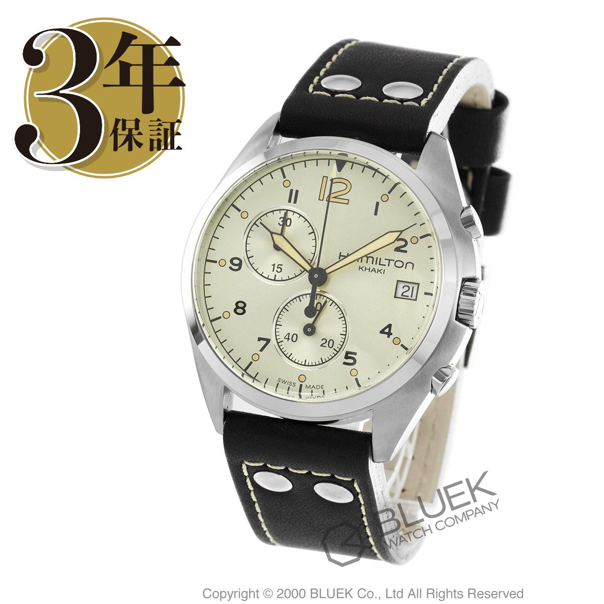 ハミルトン カーキ アビエーション パイロット パイオニア クロノグラフ 腕時計 メンズ HAMILTON H76512755_3