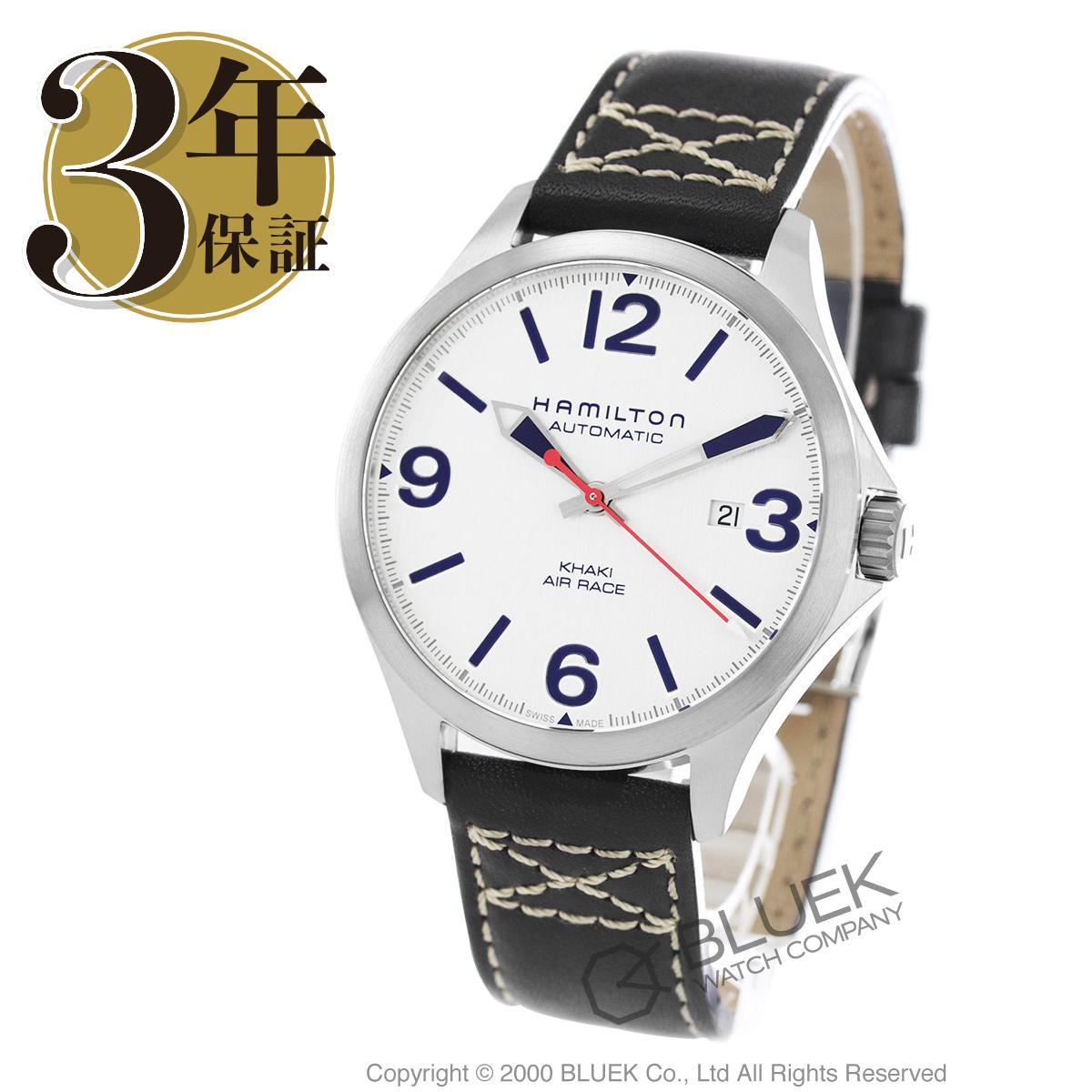 ハミルトン カーキ アビエーション レッドブルエアレース 腕時計 メンズ HAMILTON H76525751_3