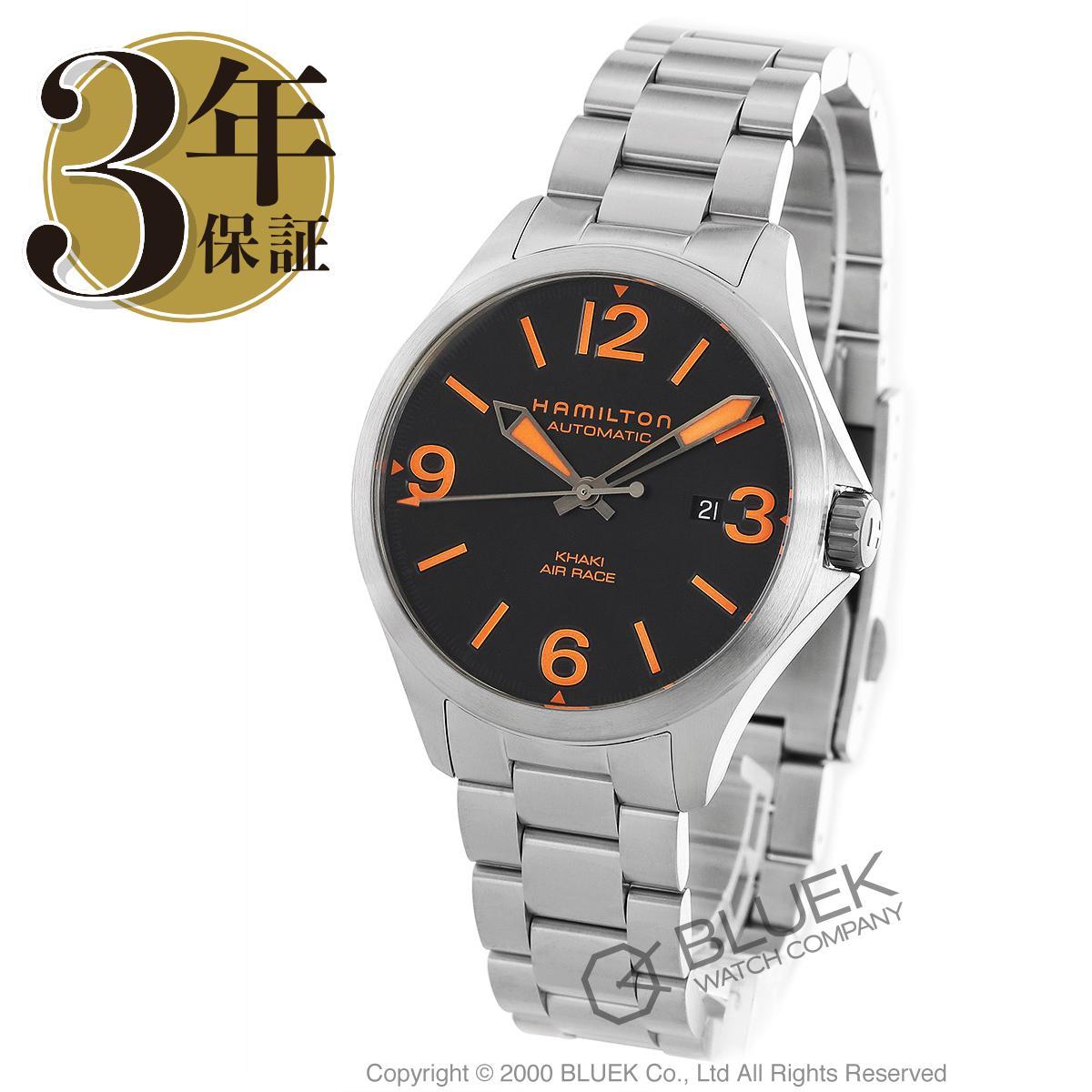 ハミルトン カーキ アビエーション レッドブルエアレース 腕時計 メンズ HAMILTON H76535131_8