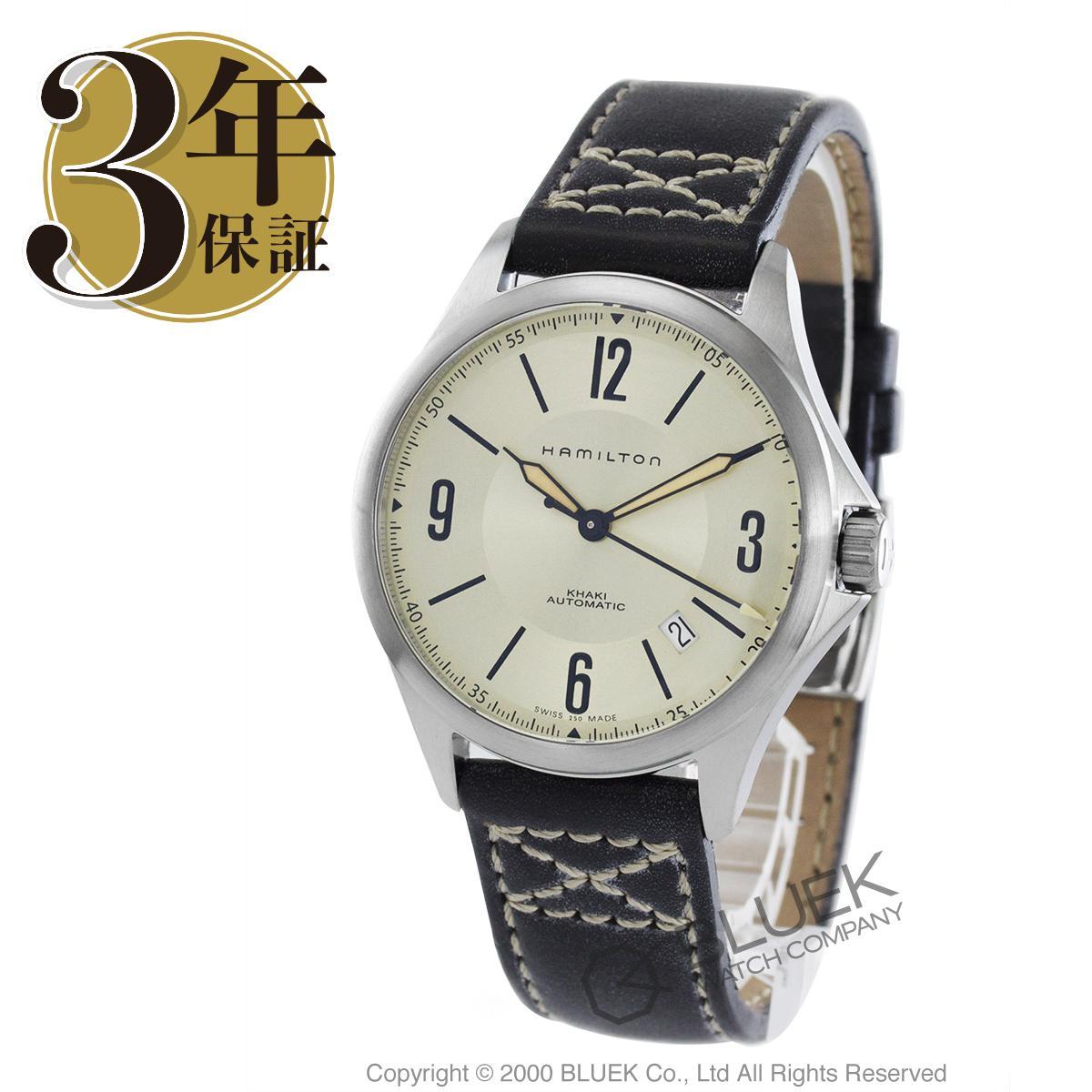 ハミルトン カーキ アビエーション 腕時計 メンズ HAMILTON H76565725_3