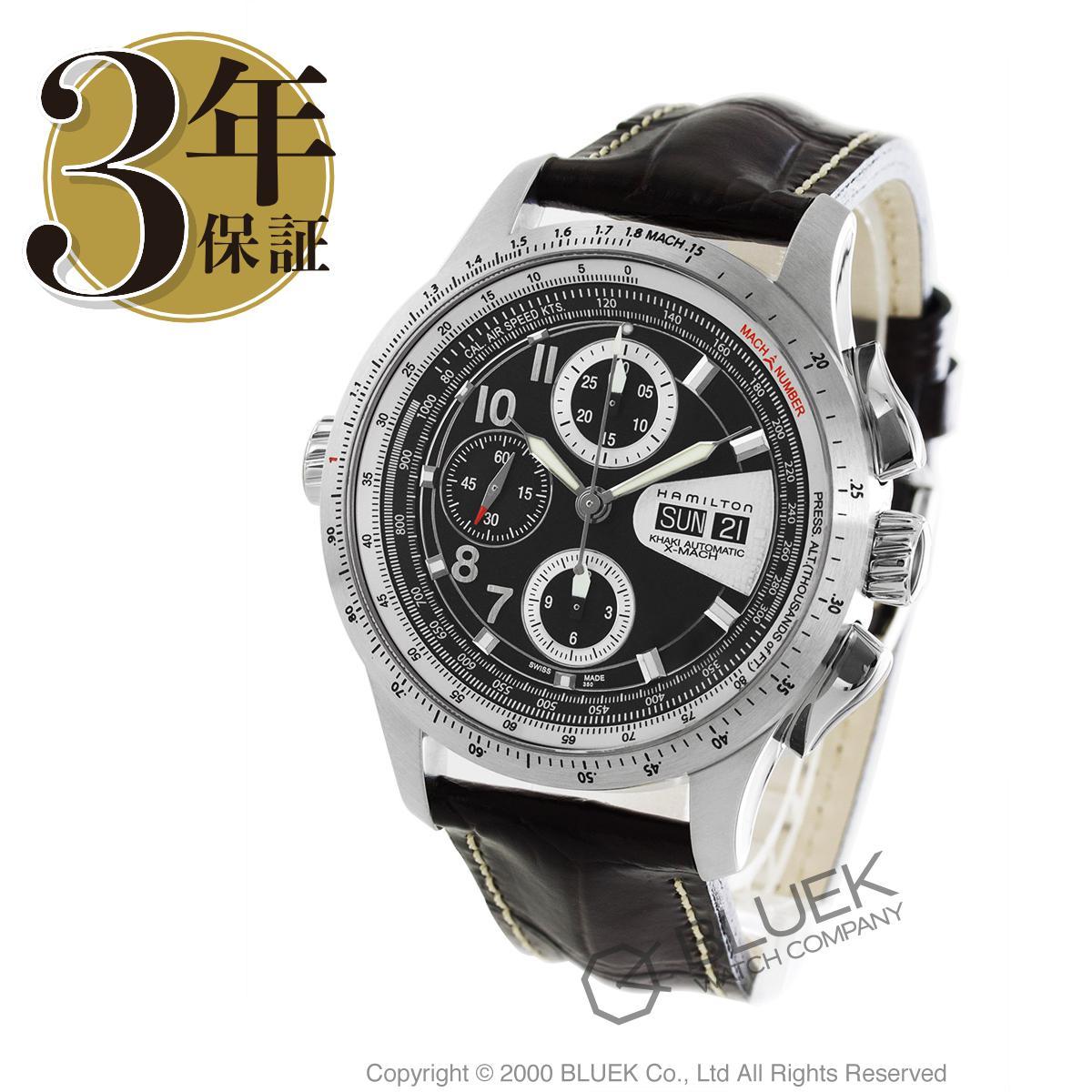 ハミルトン カーキ アビエーション X-マッハ クロノグラフ 腕時計 メンズ HAMILTON H76626535_8