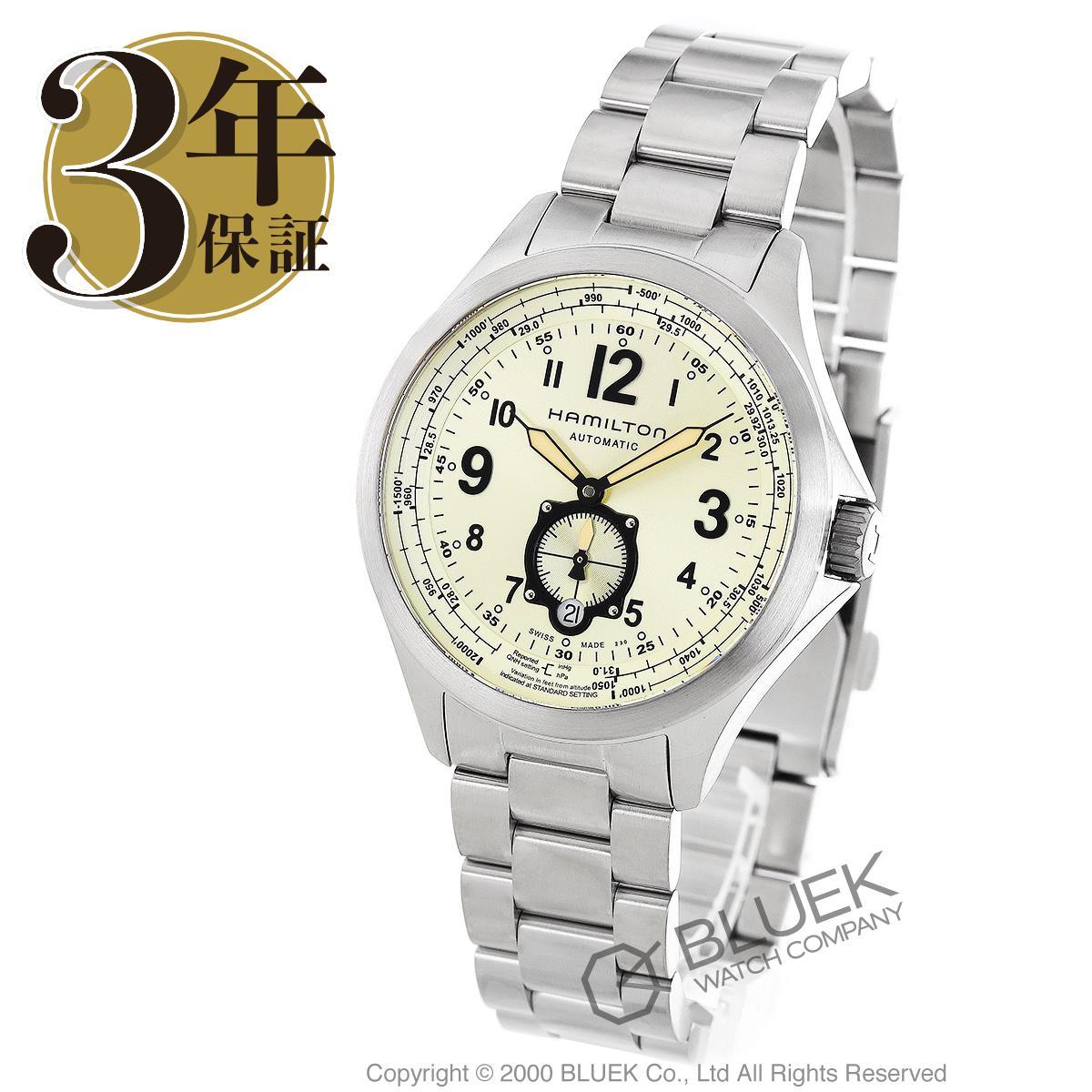 ハミルトン カーキ アビエーション QNE 腕時計 メンズ HAMILTON H76655123_3