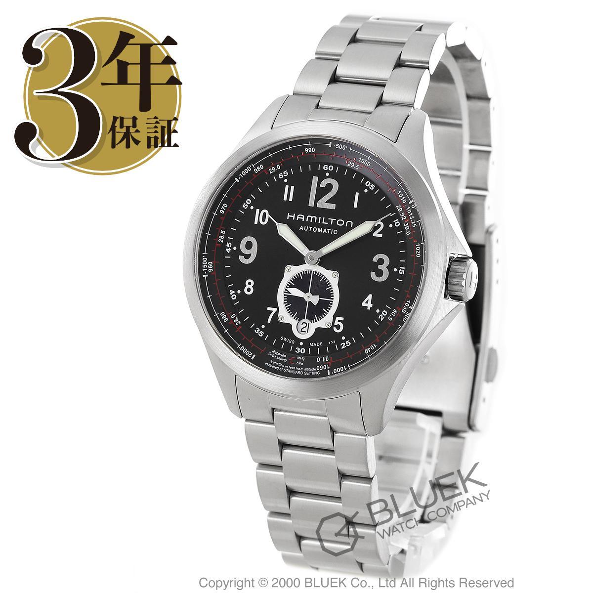 ハミルトン カーキ アビエーション QNE 腕時計 メンズ HAMILTON H76655133_3