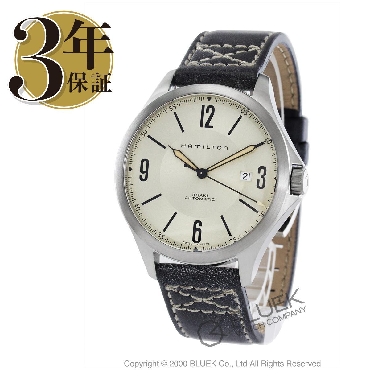 ハミルトン カーキ アビエーション 腕時計 メンズ HAMILTON H76665725_3