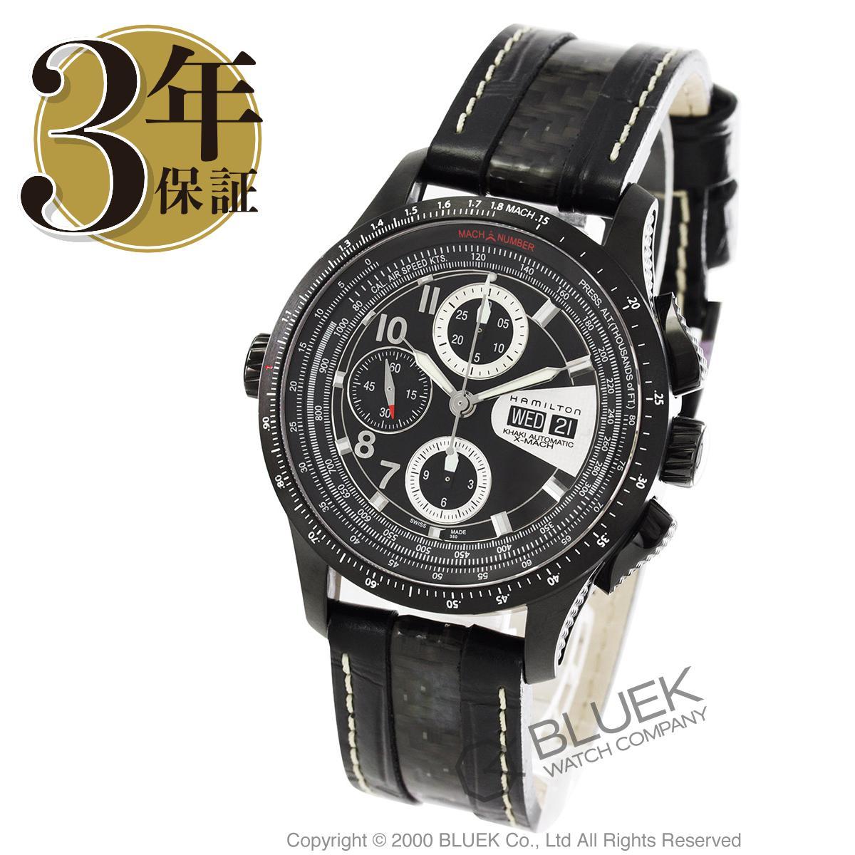 ハミルトン カーキ アビエーション X-マッハ クロノグラフ 腕時計 メンズ HAMILTON H76686735_8